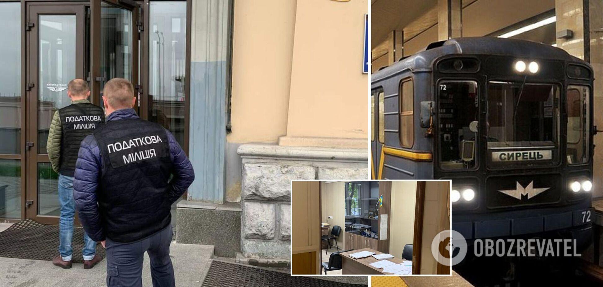 У 'Київпастранс' і метрополітен прийшли з обшуками: названо причину. Фото