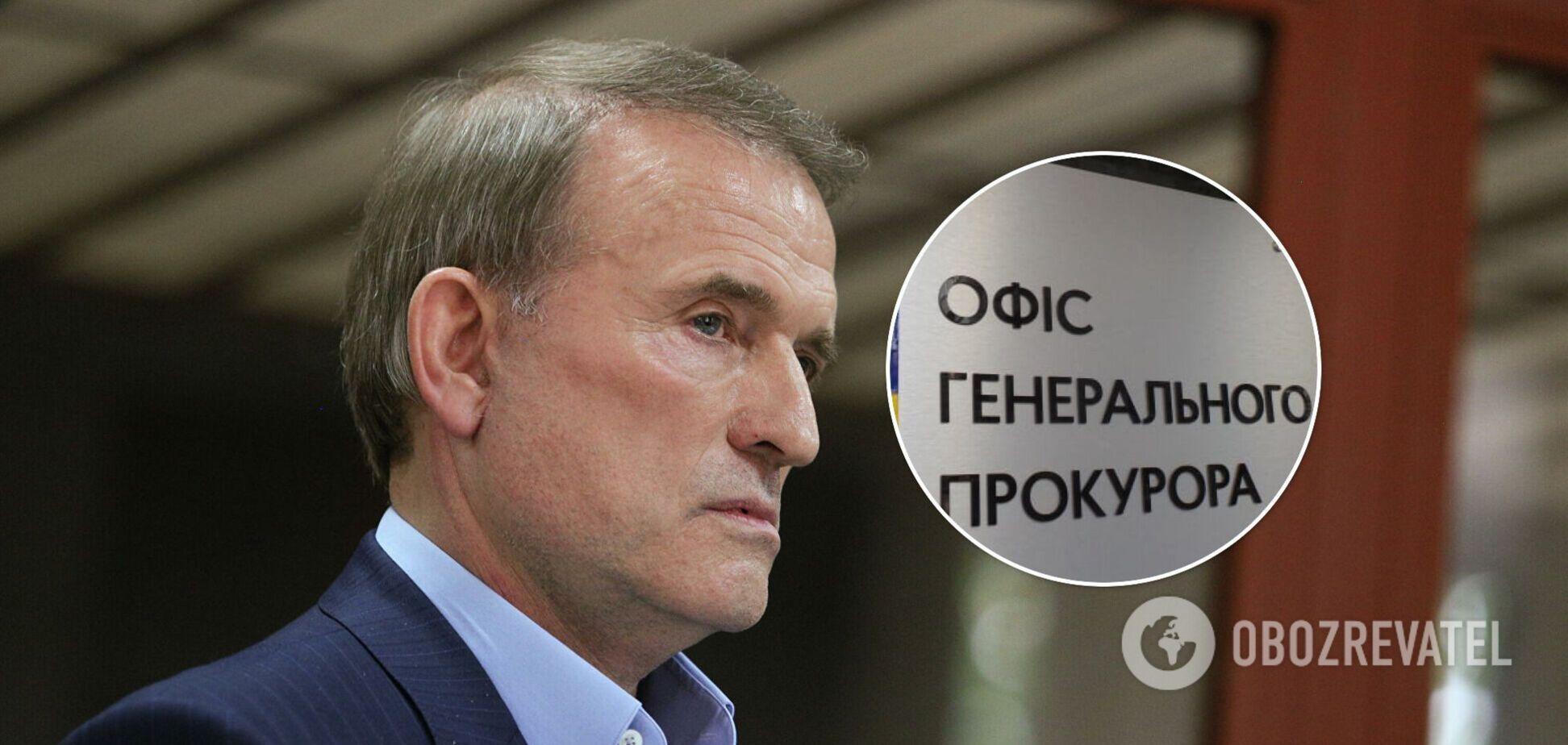 У Венедіктової розповіли про розслідування фінансування тероризму проти Медведчука
