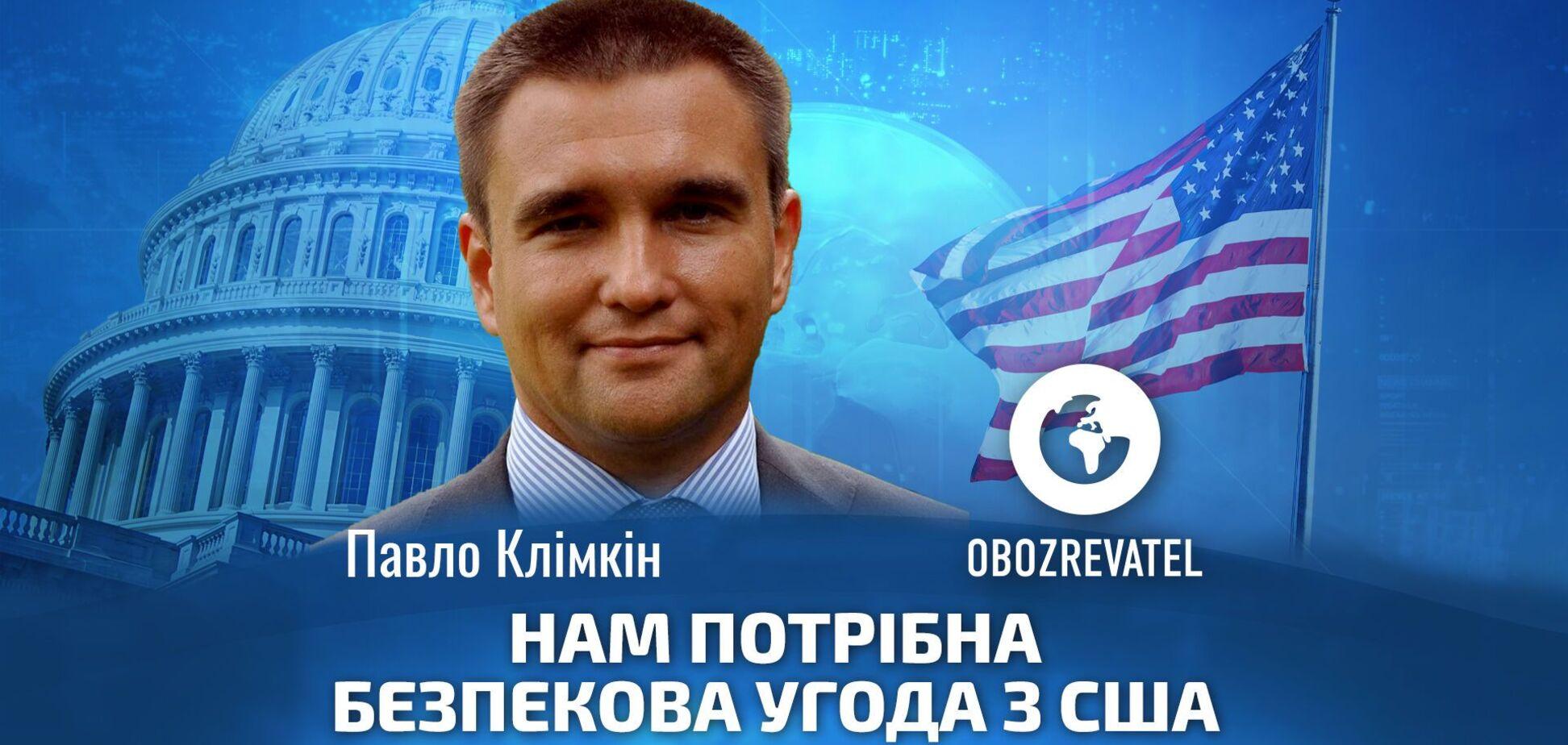 Нам потрібна угода із США для розміщення військ, – Клімкін