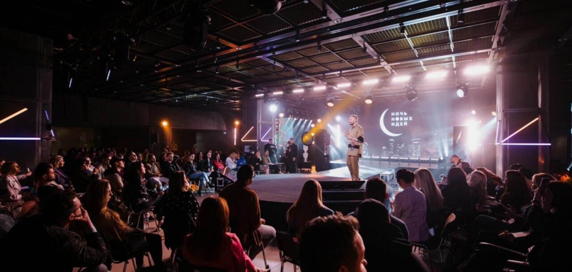 8 и 9 мая в КВЦ Парковый состоялся воркшоп 'Ночь новых идей'