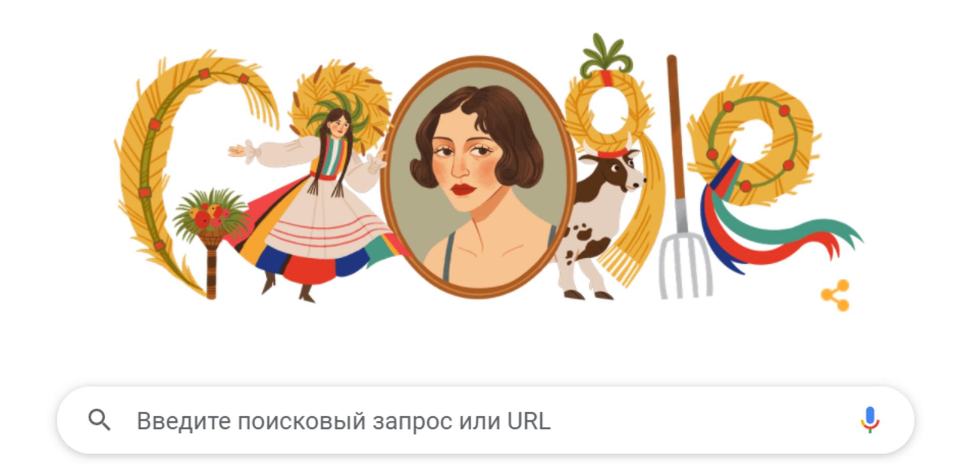 Google присвятив дудл знаменитій художниці