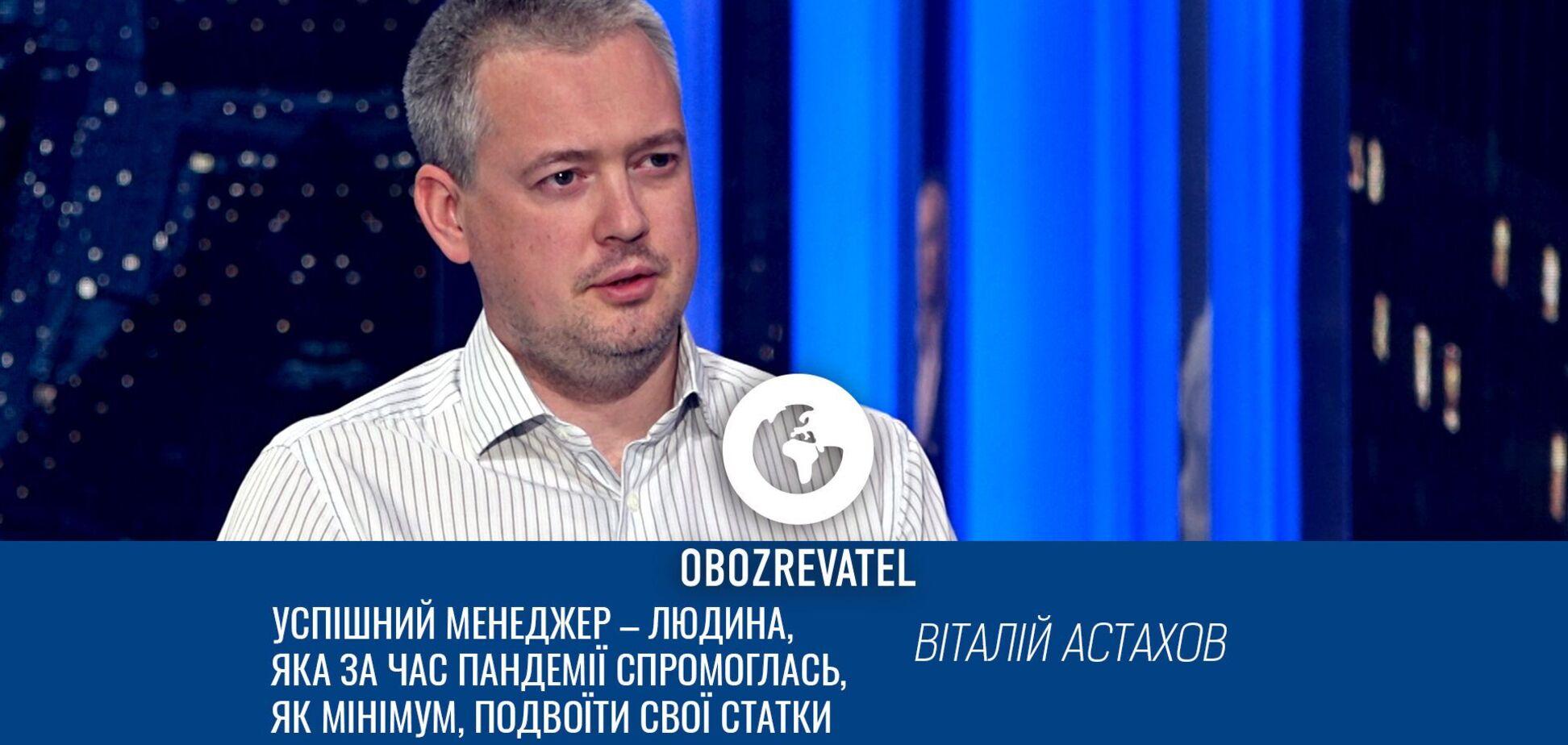 Географічна або національна ідентифікація IT галузі втратила актуальність, – Віталій Астахов