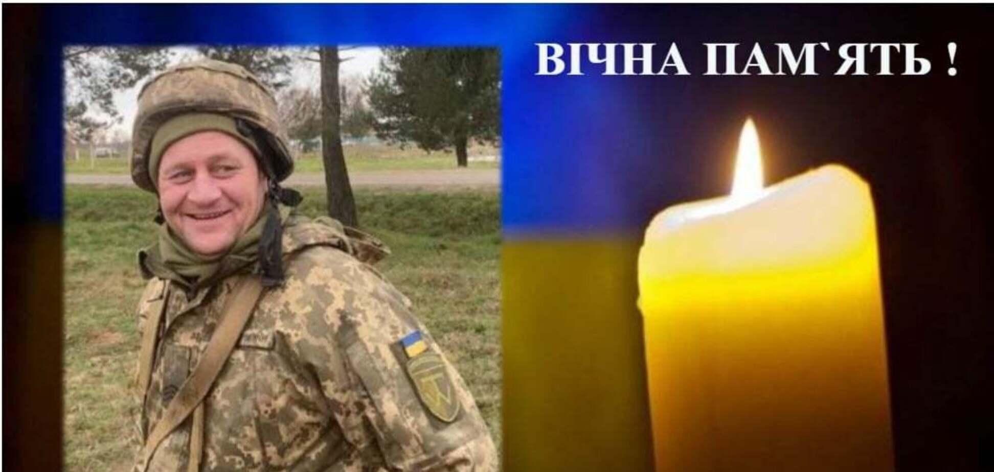 Павло Колесник загинув на Донбасі