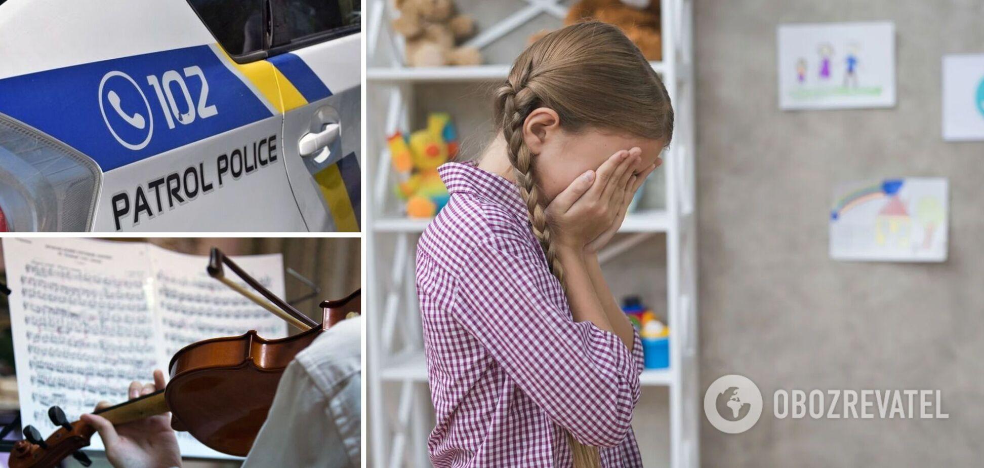 Прижимал девочек к себе и лез под одежду: подробности скандала с учителем музыки на Тернопольщине