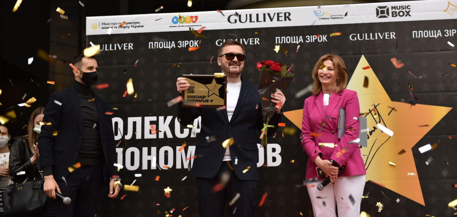 14 мая на 'Площади Звезд' открыли звезду Пономарева