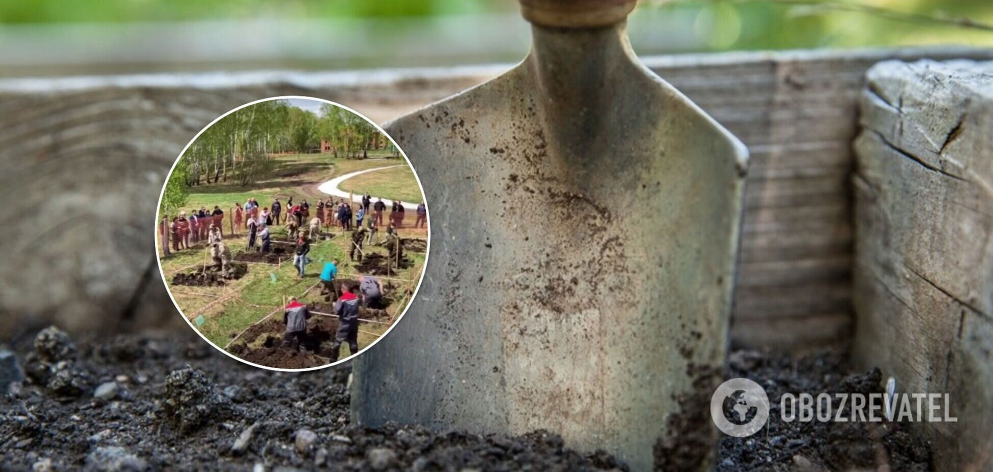 В РФ устроили чемпионат по копанию могил с денежным призом. Видео