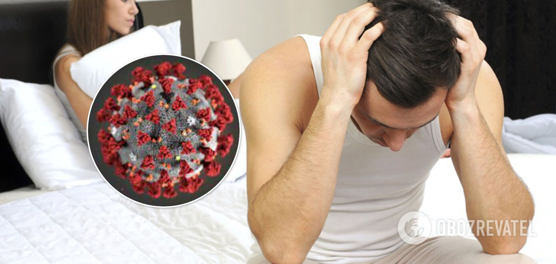 Коронавирус негативно повлиял на мужскую потенцию – исследование