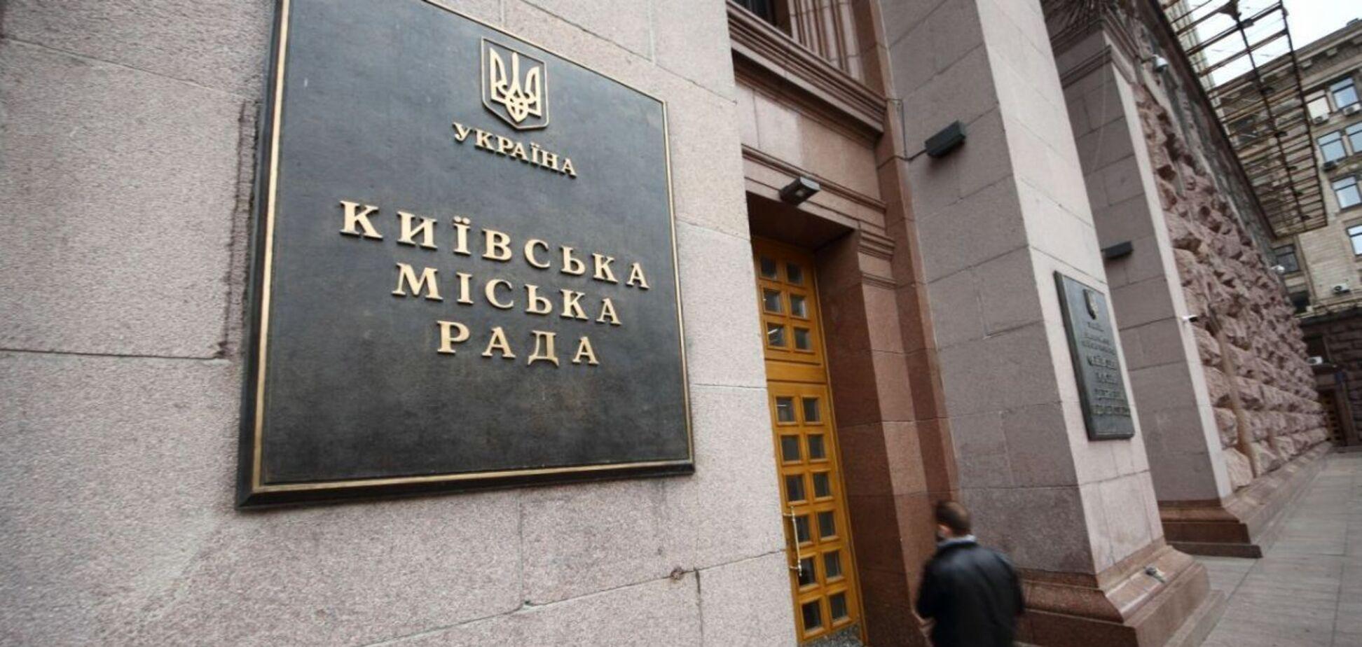 Київрада підтримала програму розробки ДПТ
