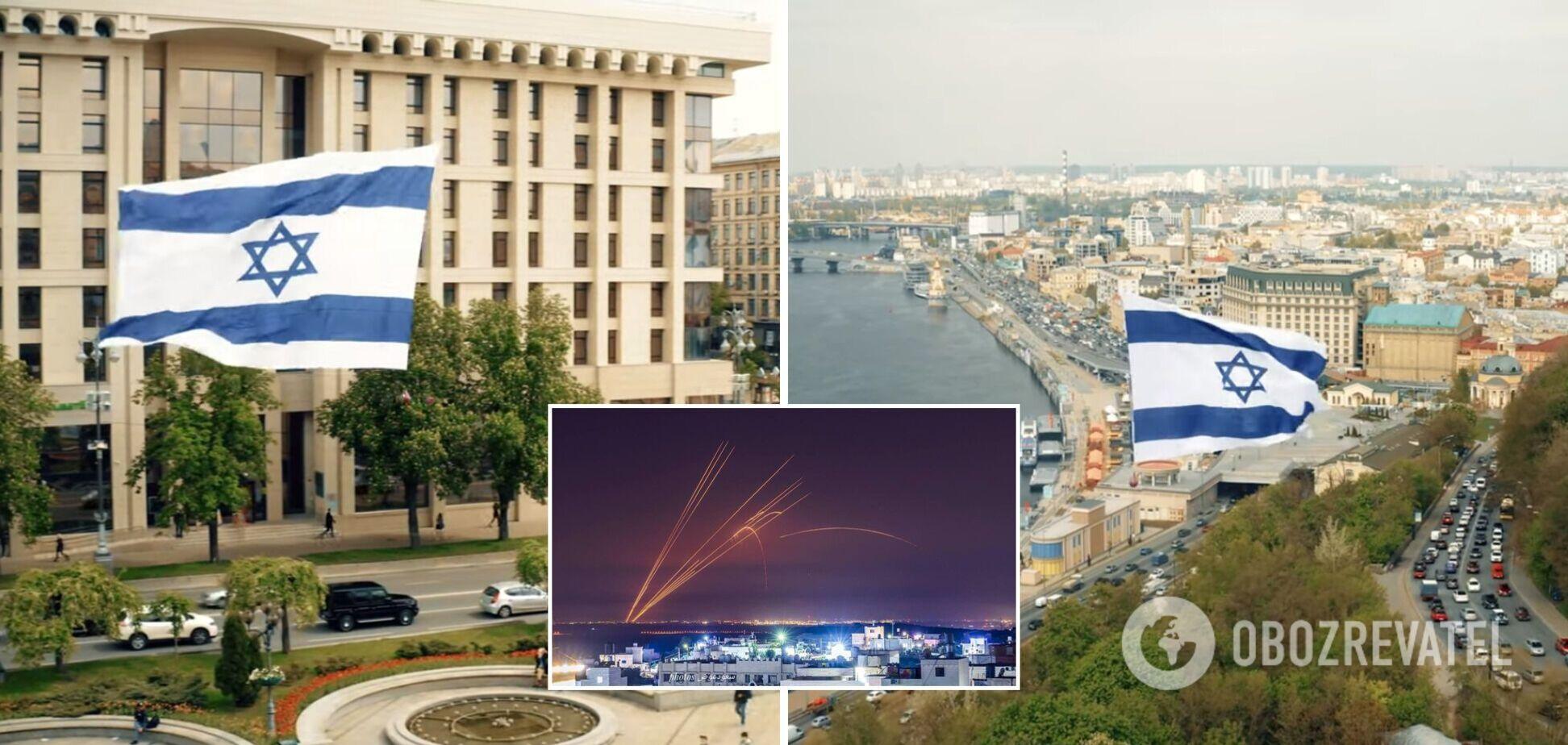 Акция в поддержку Израиля в Киеве