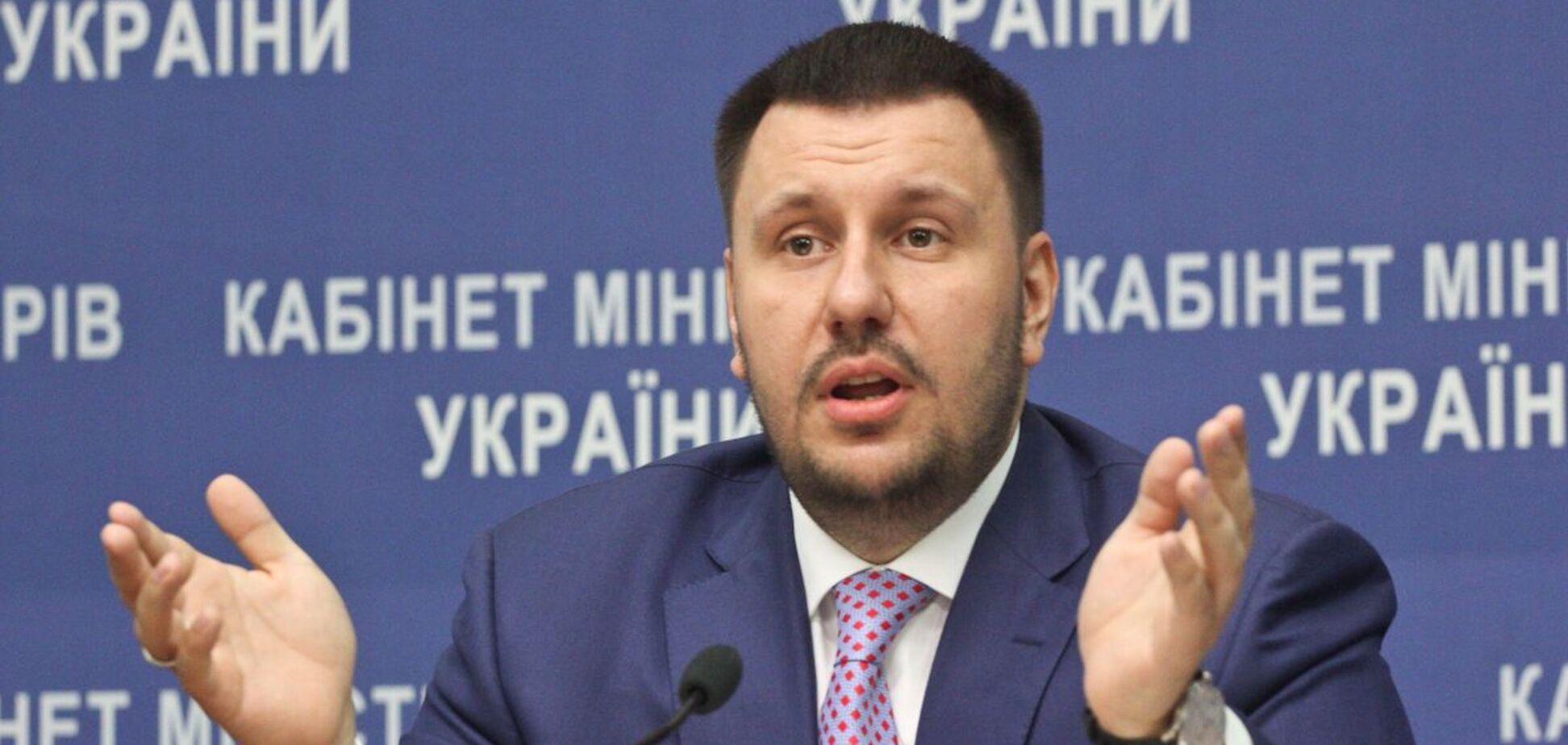 Справу про 'податкові майданчики' проти ексміністра Клименка закрили: названо причину