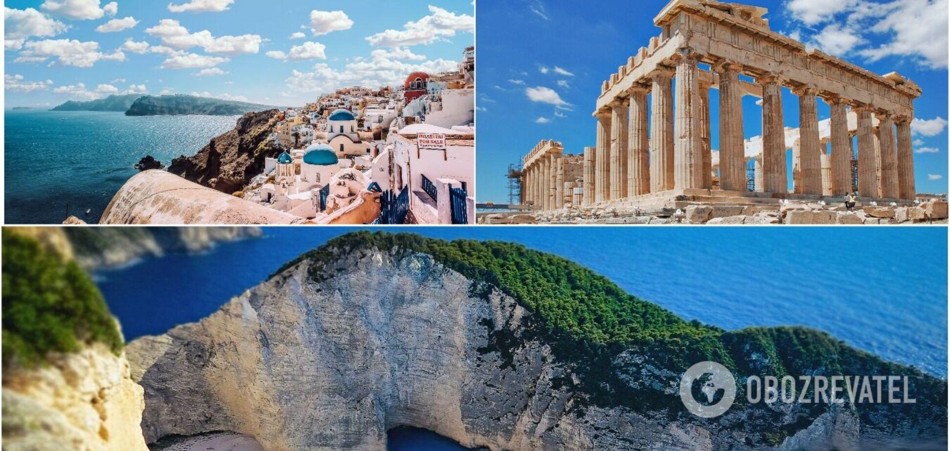 Що не можна робити туристам у Греції: 10 неписаних правил