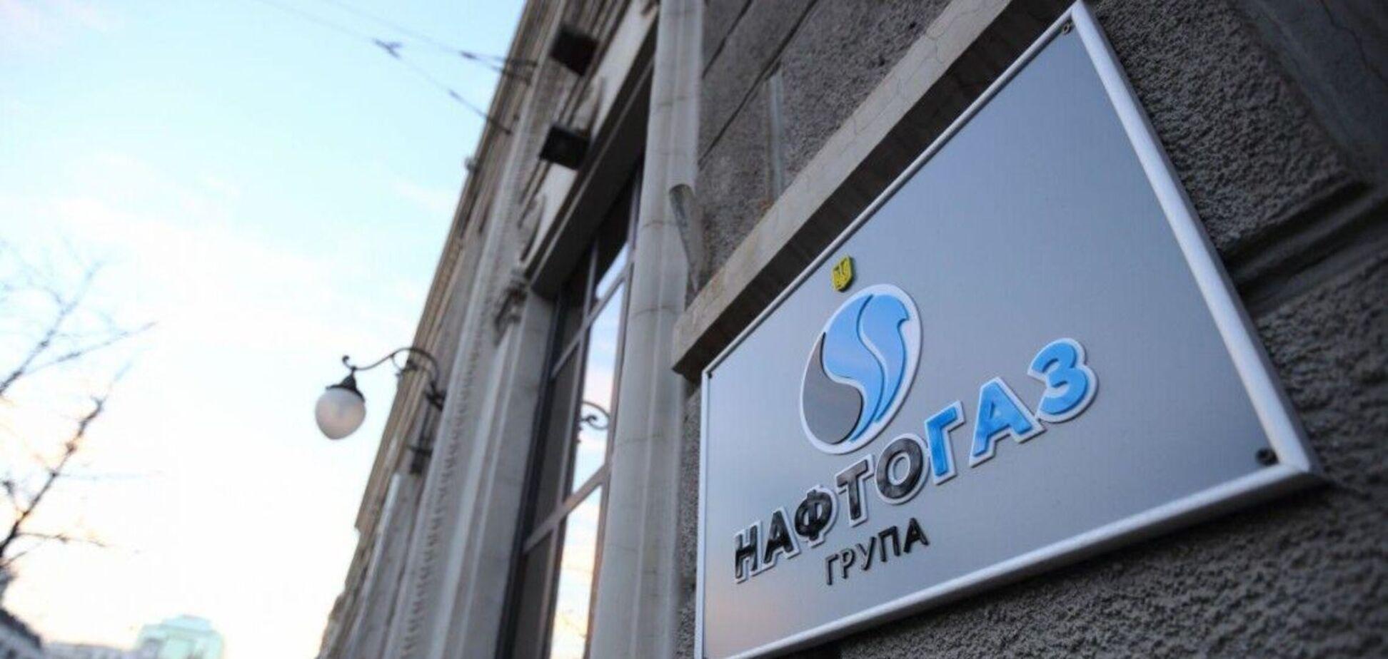 В 'Нафтогазе' заявили об увольнении большинства членов набсовета, а потом удалили свое сообщение