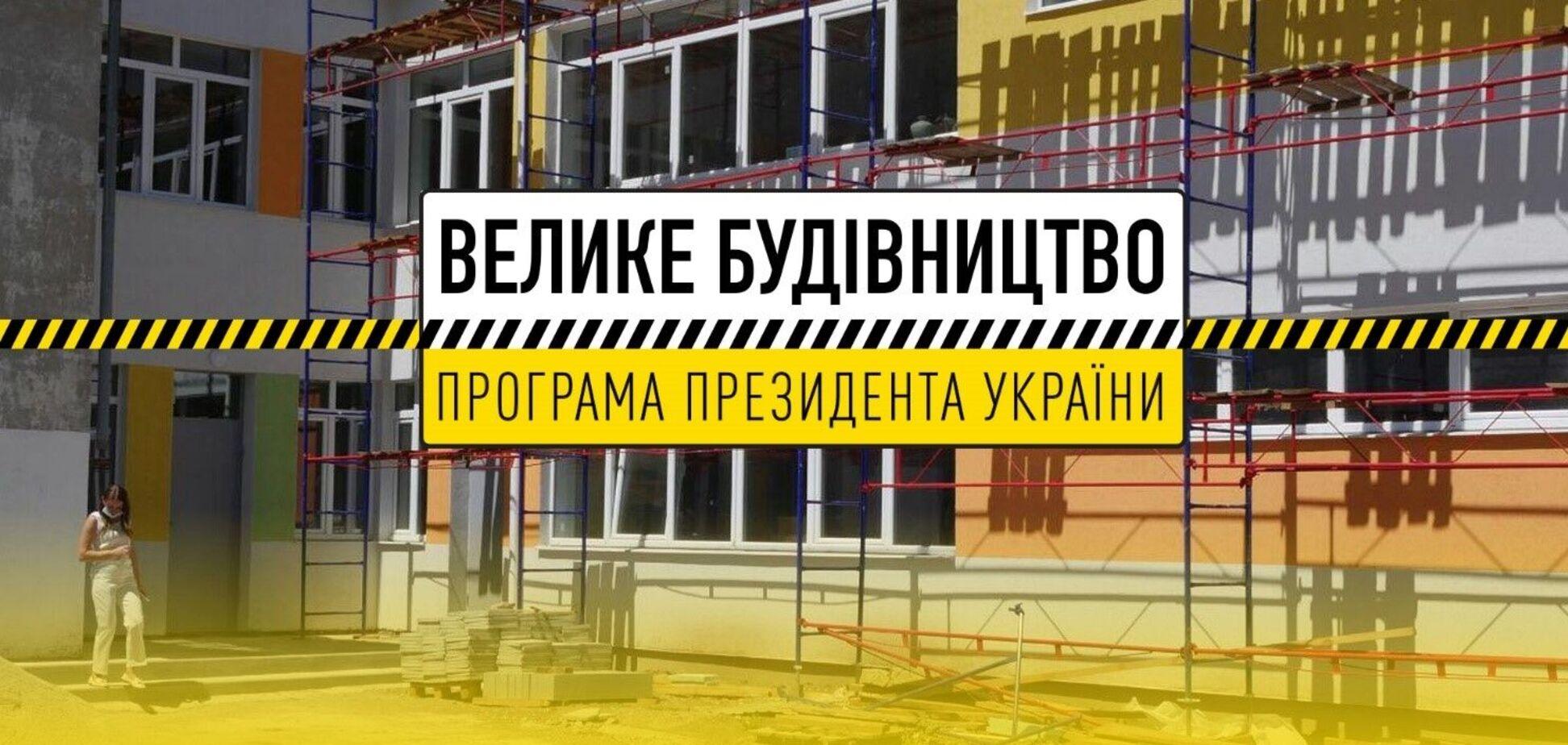 На Київщині продовжують здійснювати ремонти приймальних відділень за програмою 'Велике будівництво'