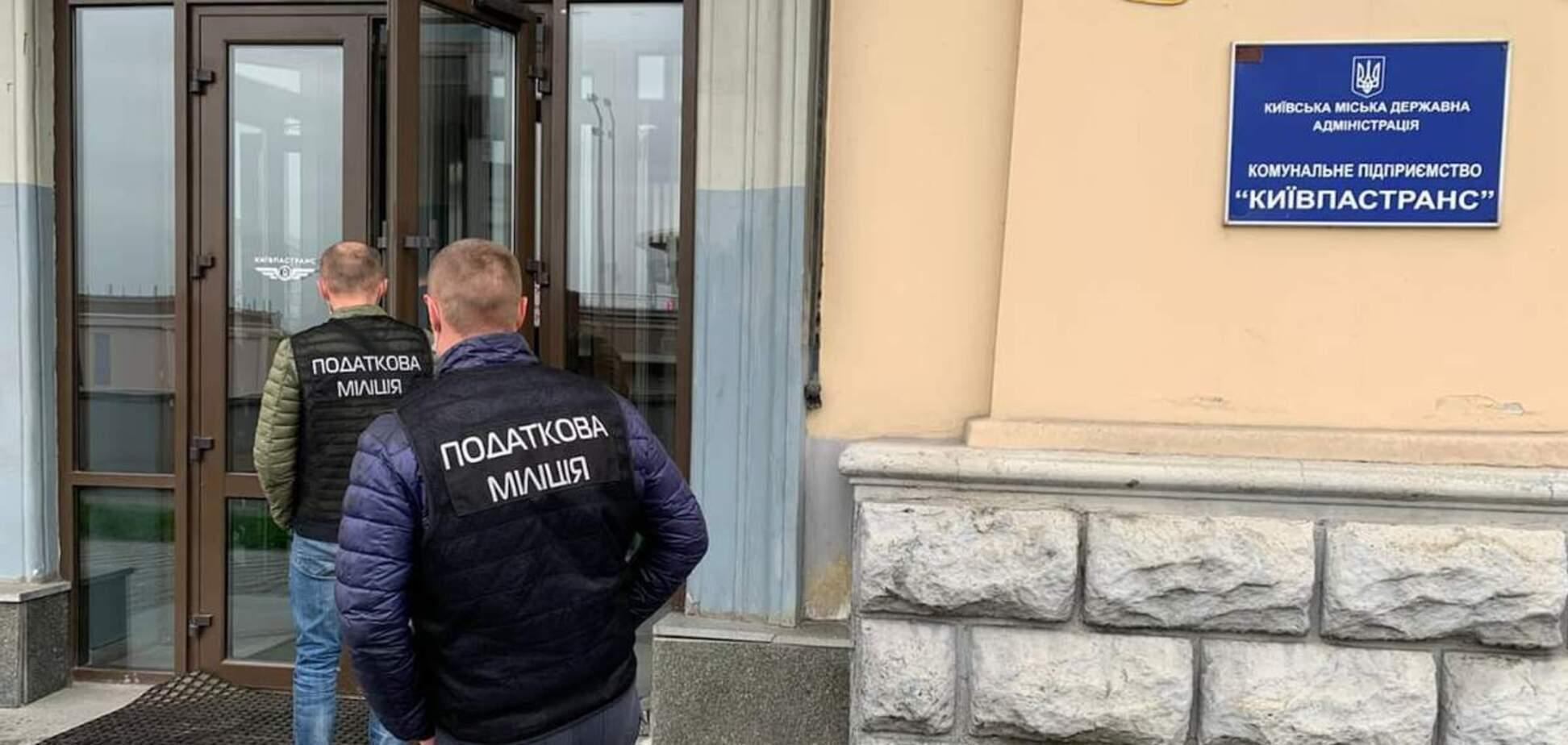 У 'Київпастрансі' проходять обшуки