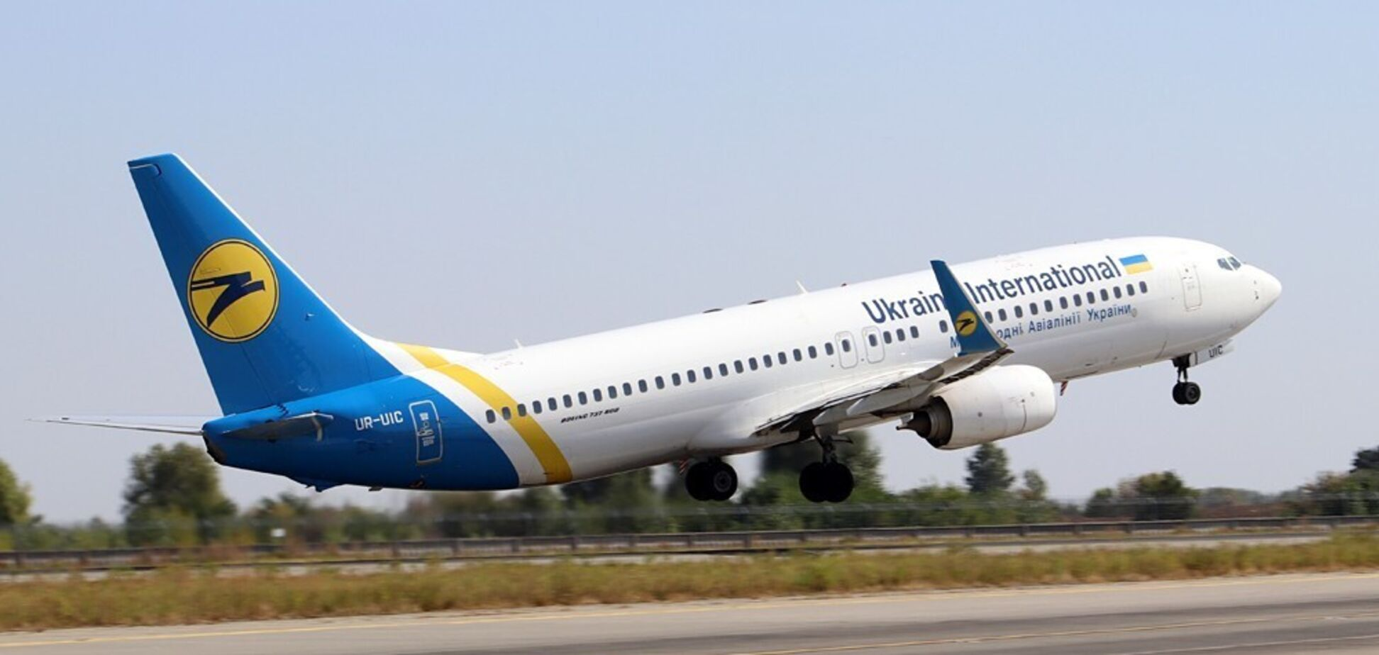 Рейси МАУ в Ізраїль