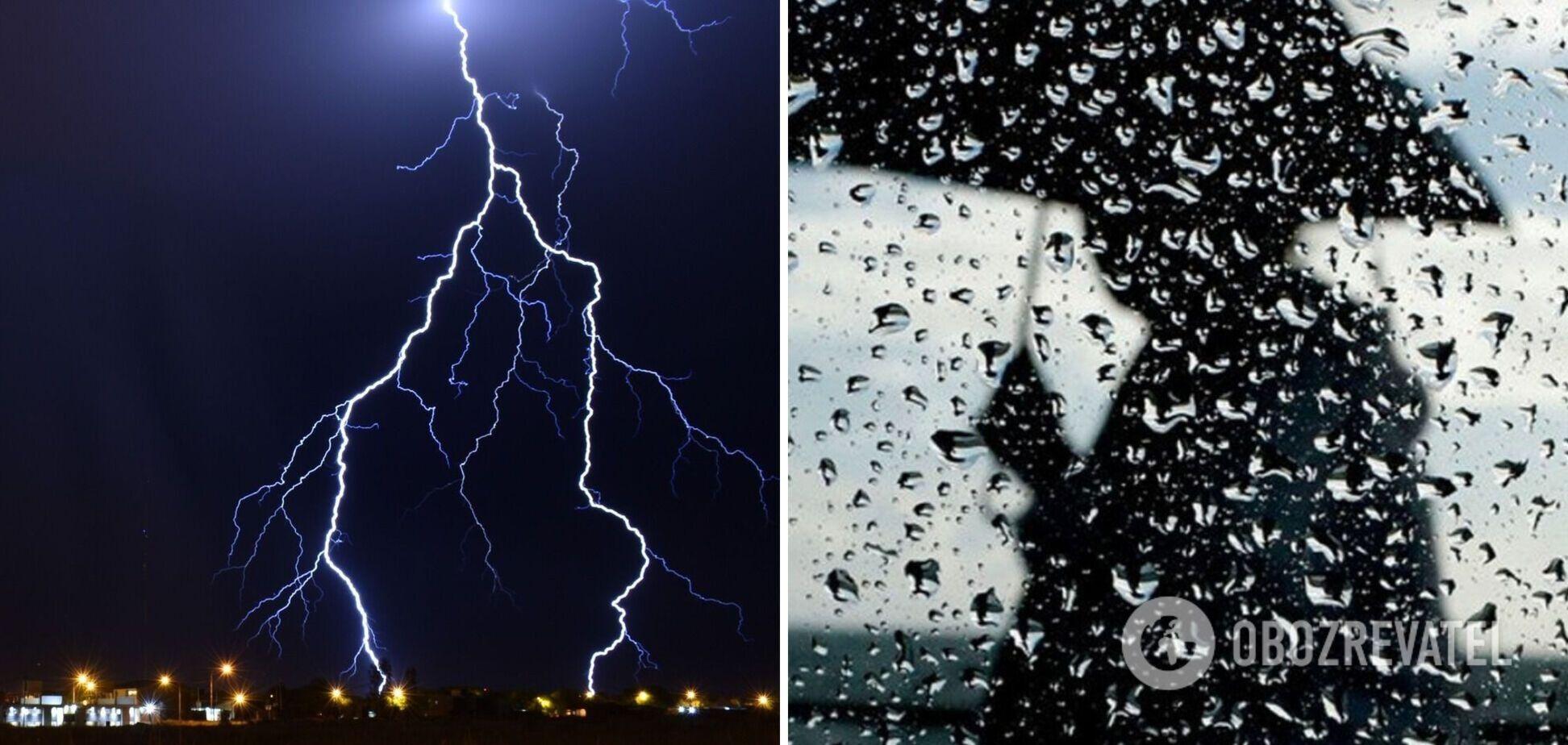 Українців попередили про грози: де в суботу підуть дощі. Карта погоди