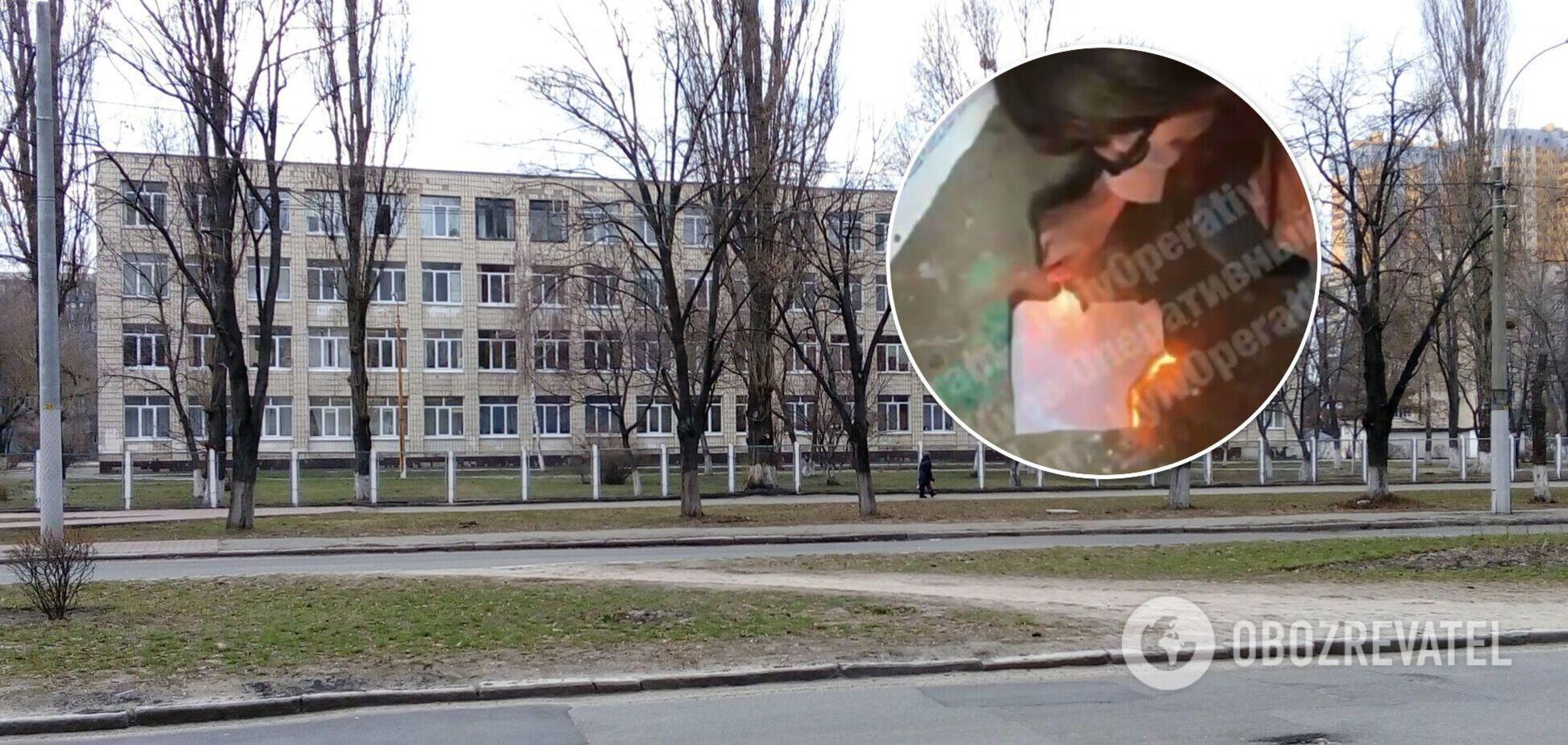 Пожежа в столичній школі