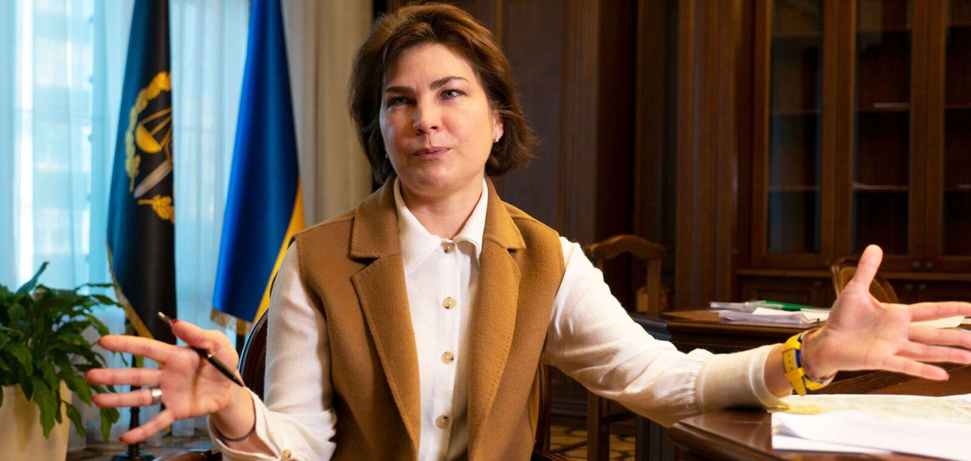 Генпрокурорка назвала підставу для прослуховування Медведчука