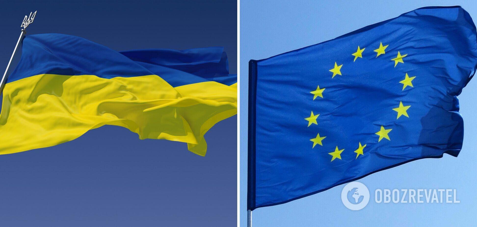 Украина ждет 'конкретных решений' по членству в ЕС: озвучены сроки