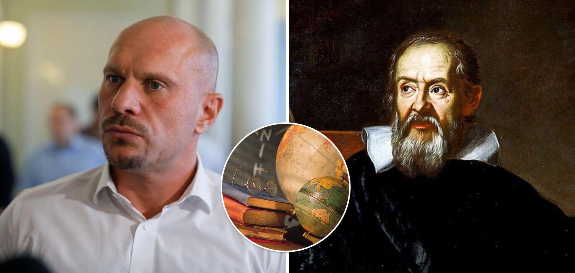 Кива у День науки прирівняв себе до Коперника та Галілея: у мережі відреагували