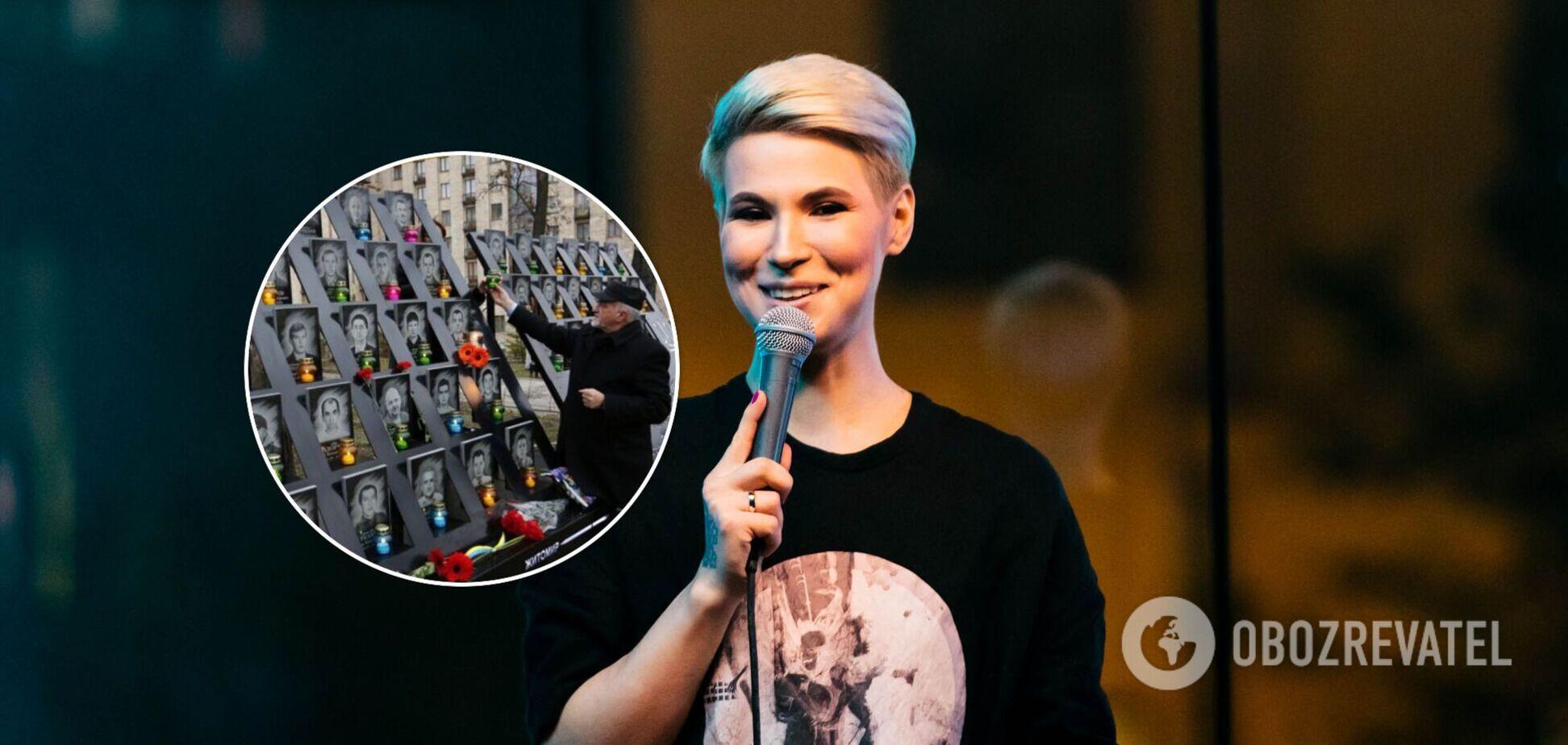 В сети разгорелся скандал из-за концерта российского 'Женского стендапа' на Майдане