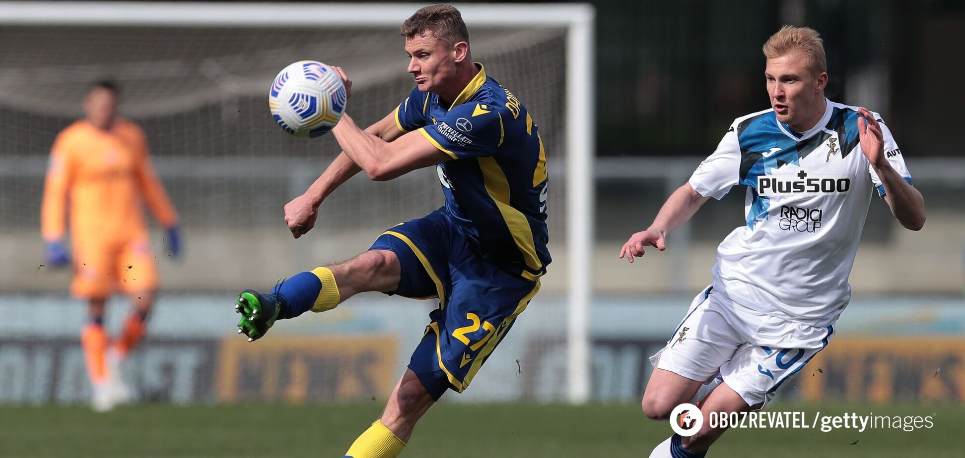 Коваленко отримав травму в 'Аталанті' і був вилучений із заявки на матч в Італії
