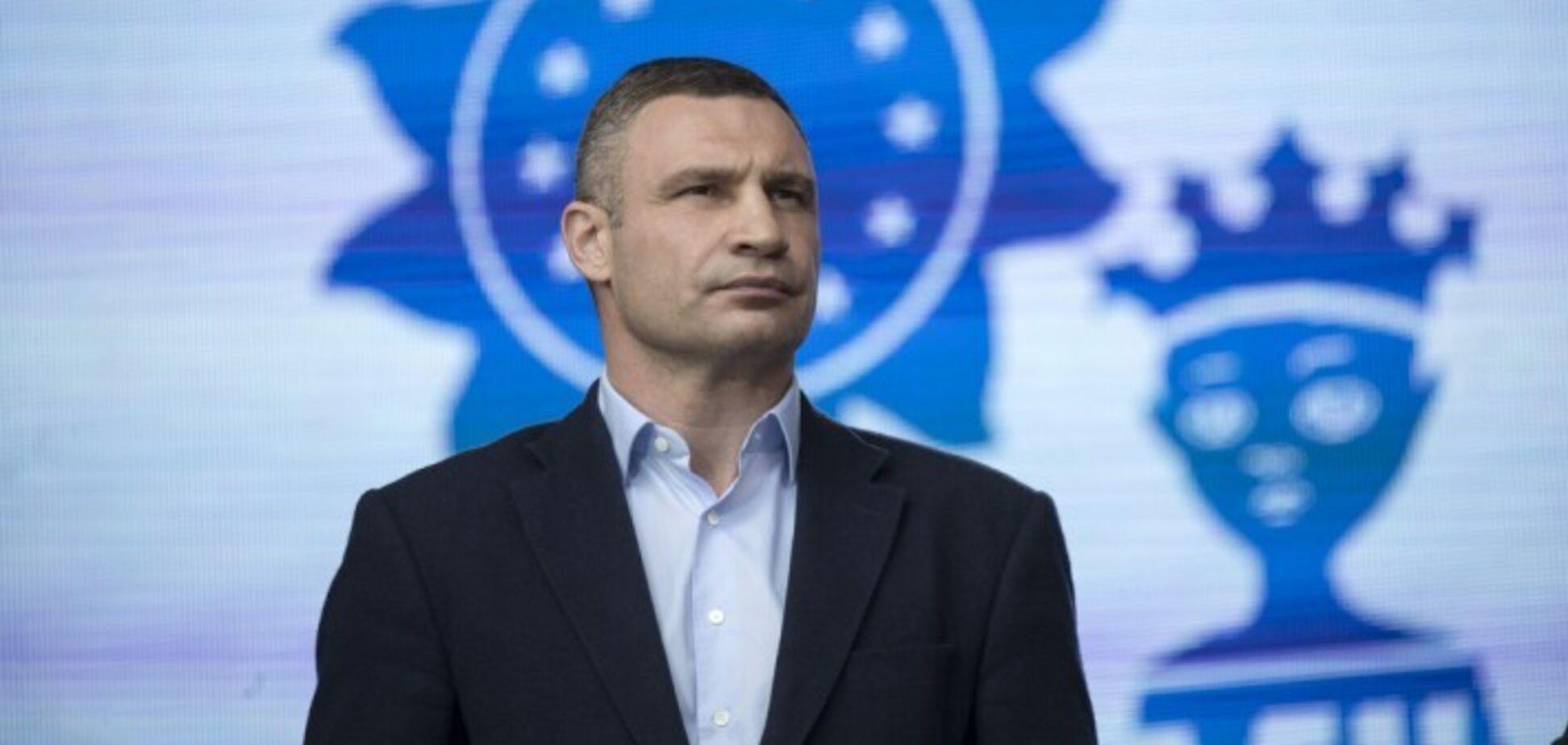 Виталий Кличко принял участие в торжественной церемонии открытия Дня Европы