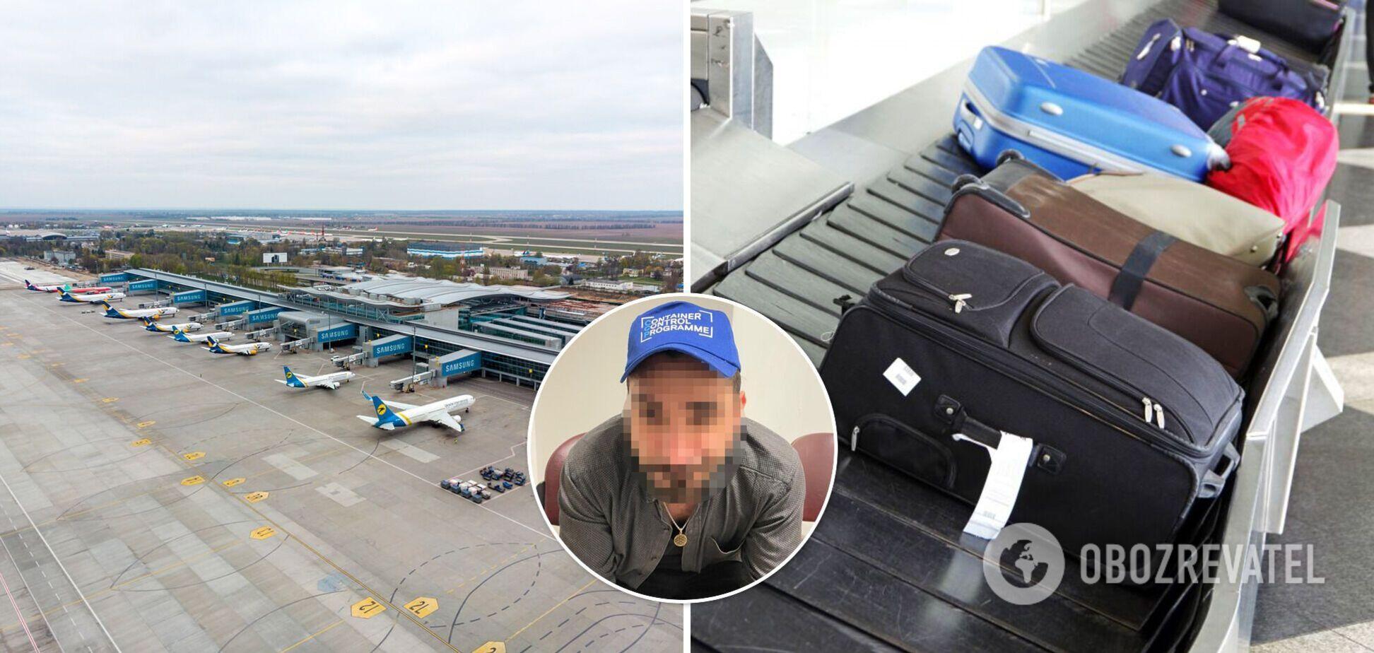 Контрабанда в 'Борисполе'
