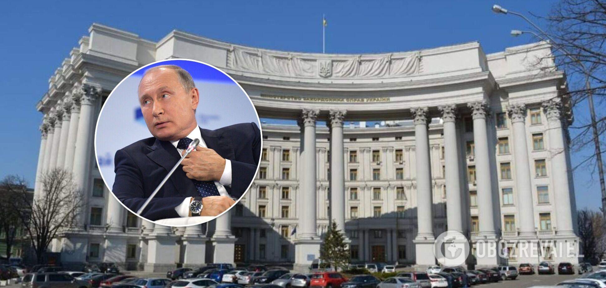 У МЗС відреагували на заяви Путіна