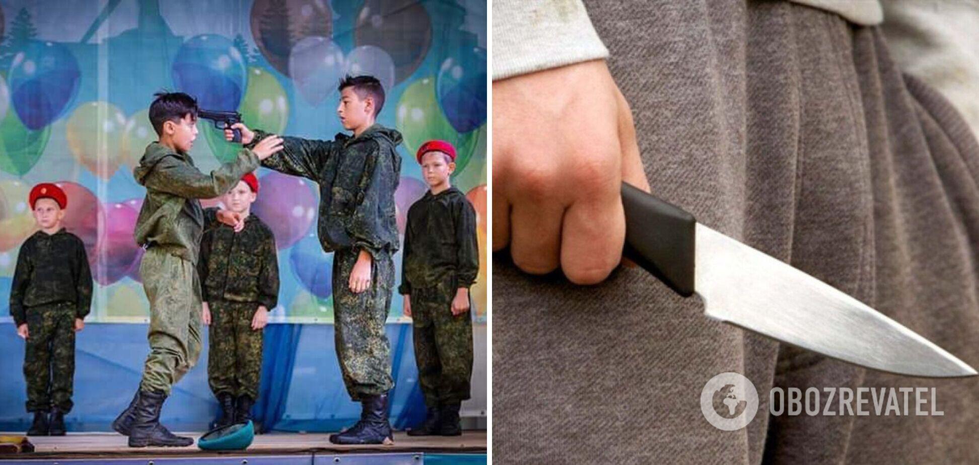 Офицер ВСУ пояснил тягу школьников РФ к оружию. Показательные фото