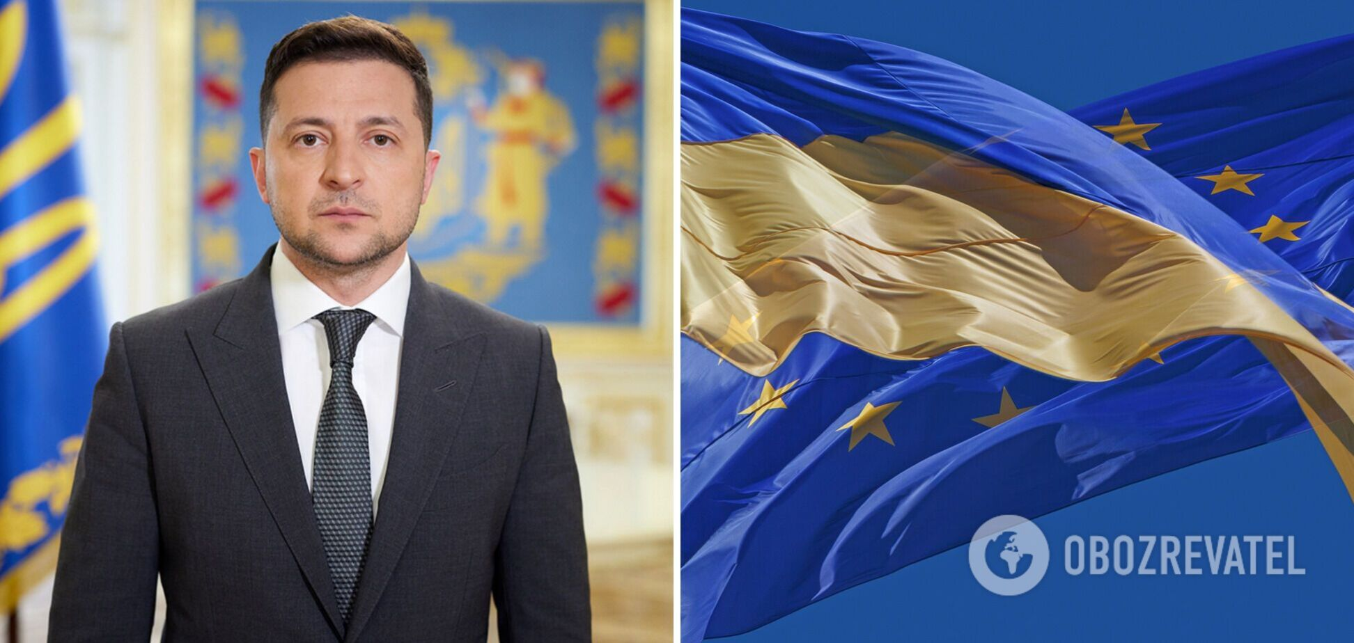 Зеленський: ми – центр Європи, Україна обов'язково буде в ЄС