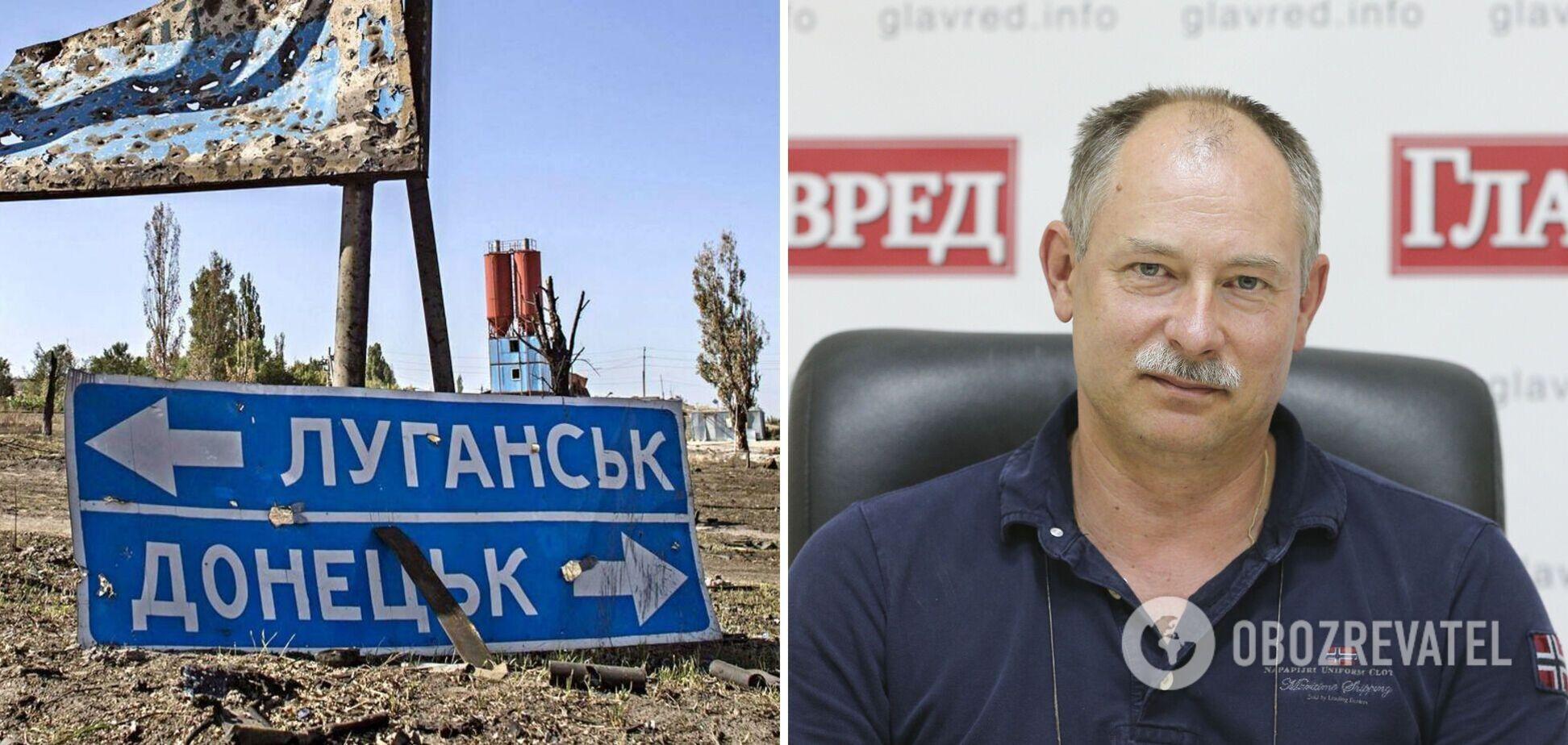 Території ОРДЛО хочуть максимально русифікувати й заштовхати в Україну, – Жданов