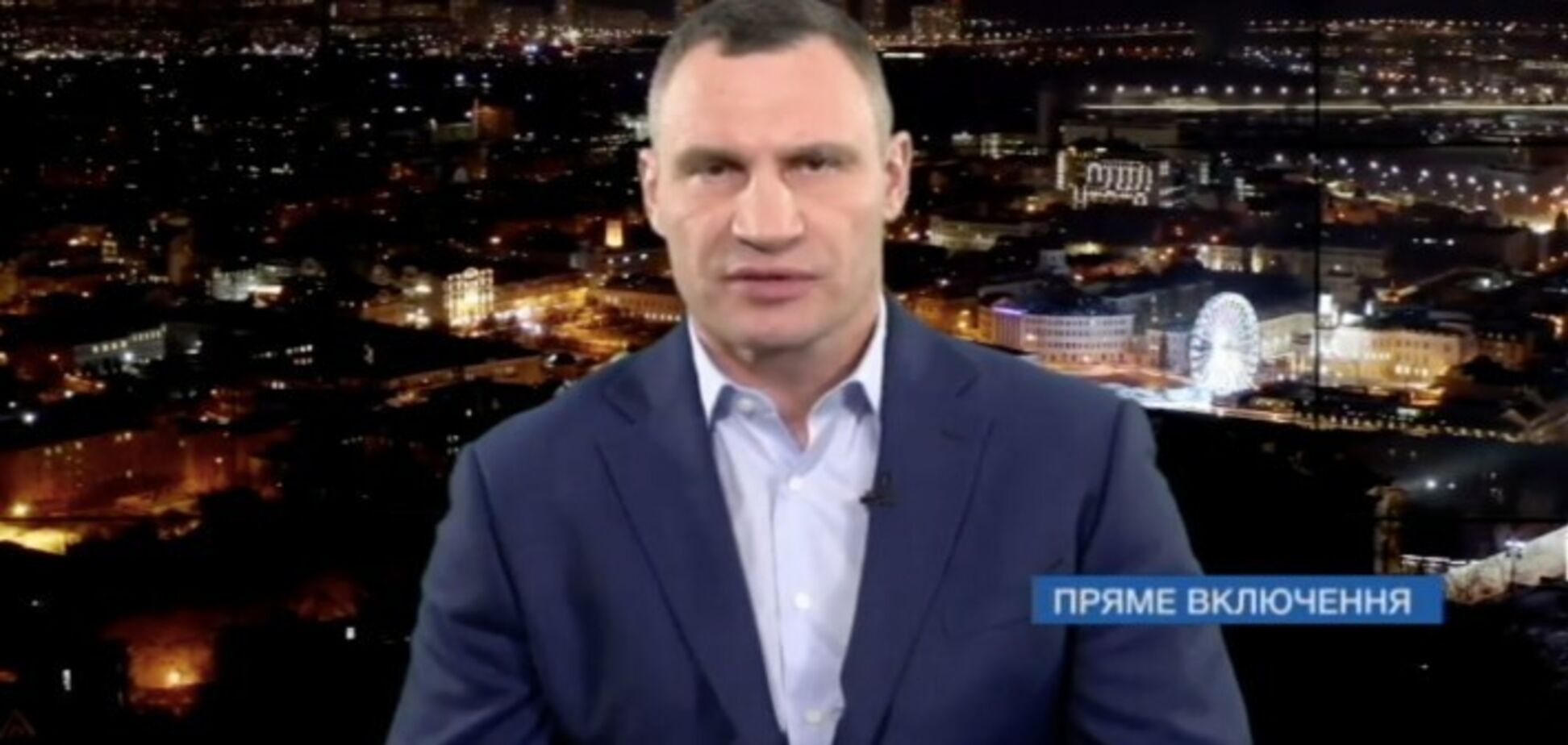 Кличко заявив про спроби його дискредитувати