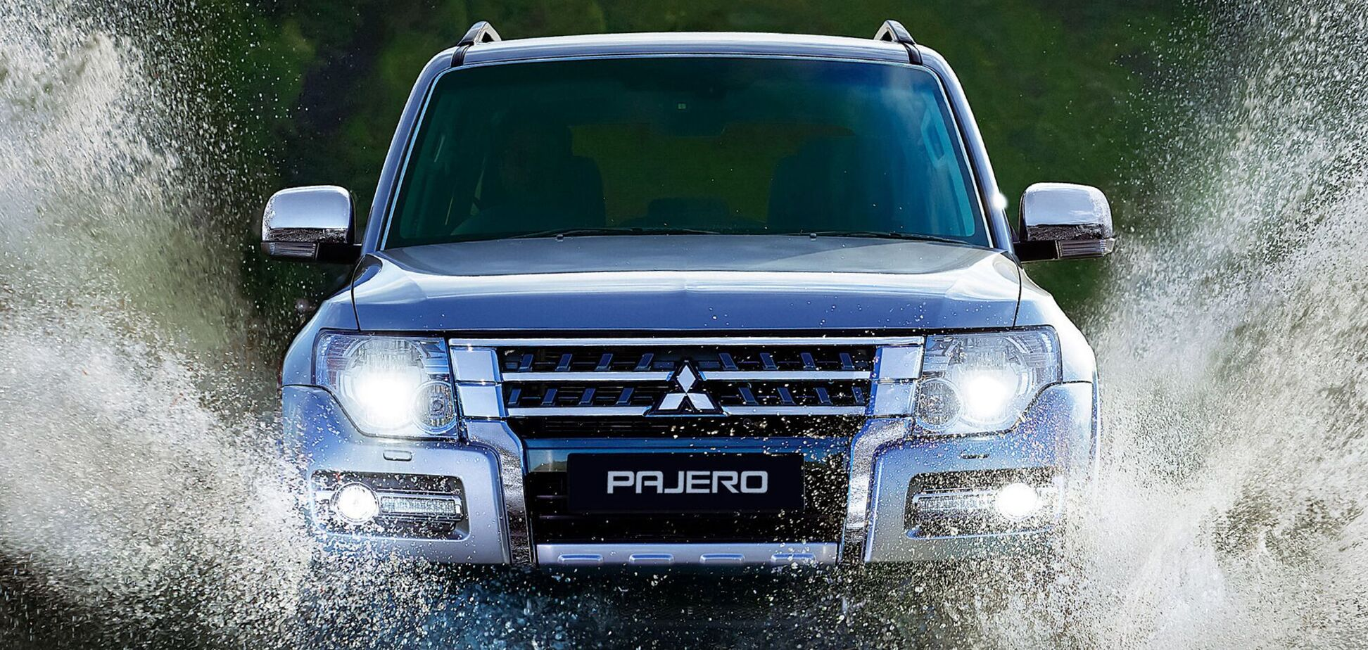 Mitsubishi попрощалась c легендарным Pajero