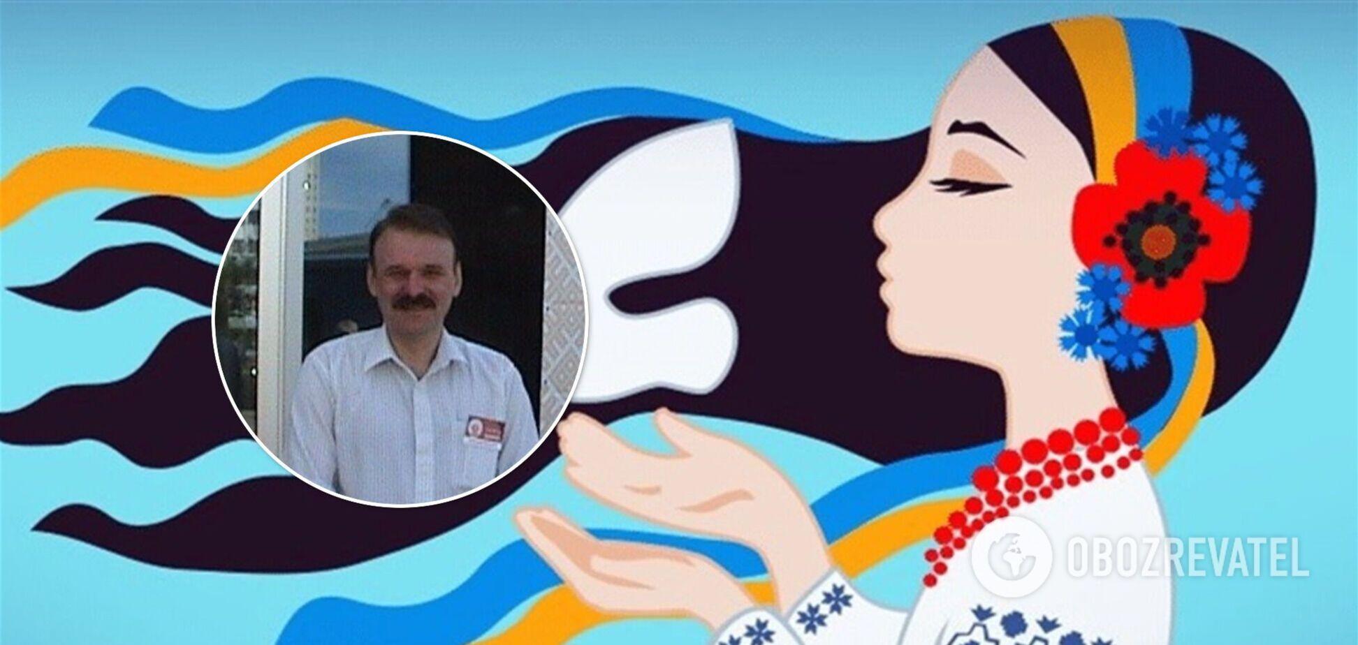 На Одещині викладач обізвав українську мову 'псячою': деталі скандалу