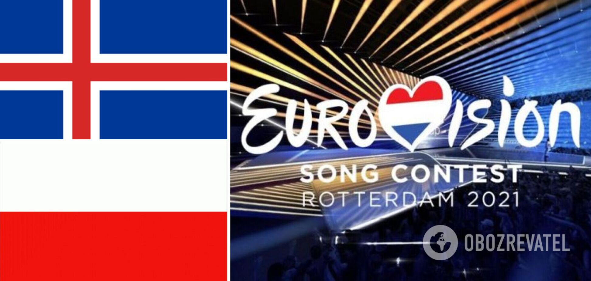 Чотири країни пропустили відкриття Євробачення через коронавірус