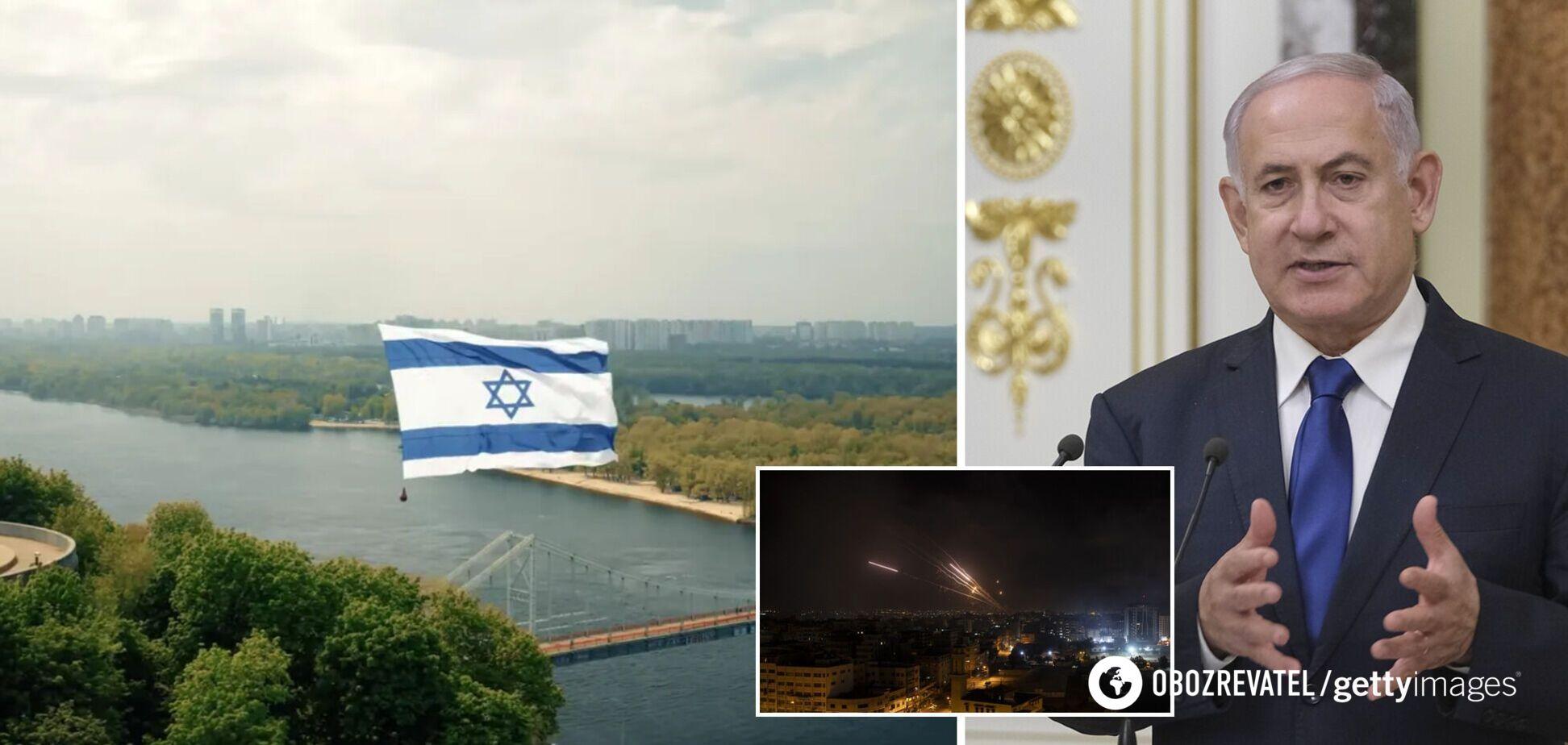 Нетаньяху поблагодарил Украину за решительную поддержку Израиля