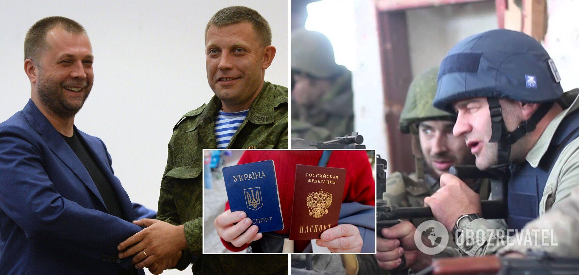 Как Россия поглощает Донбасс
