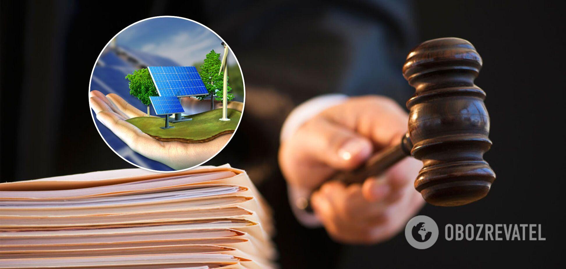 Канадский инвестор в зеленую энергетику требует заменить судей КСУ, которые лоббируют интересы олигархов, – Гончаренко