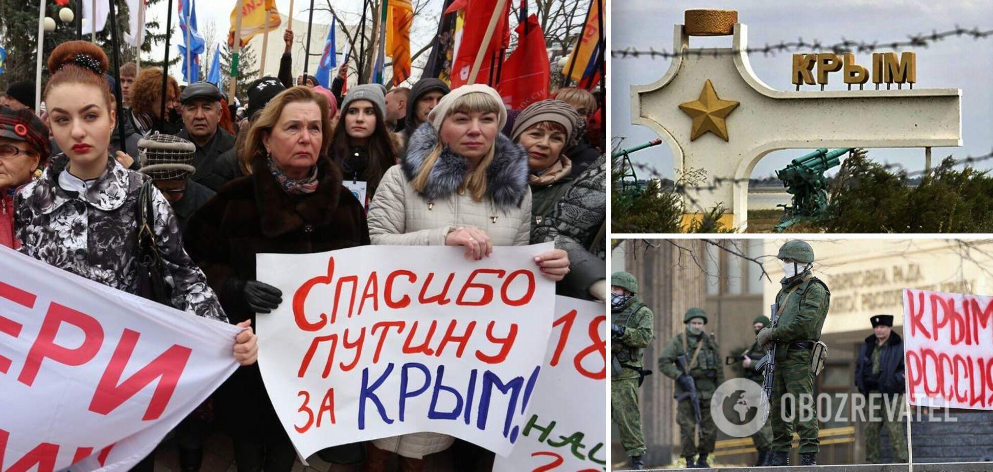 Новости Крымнаша. 'Россия – страна, которая не может принести счастья'