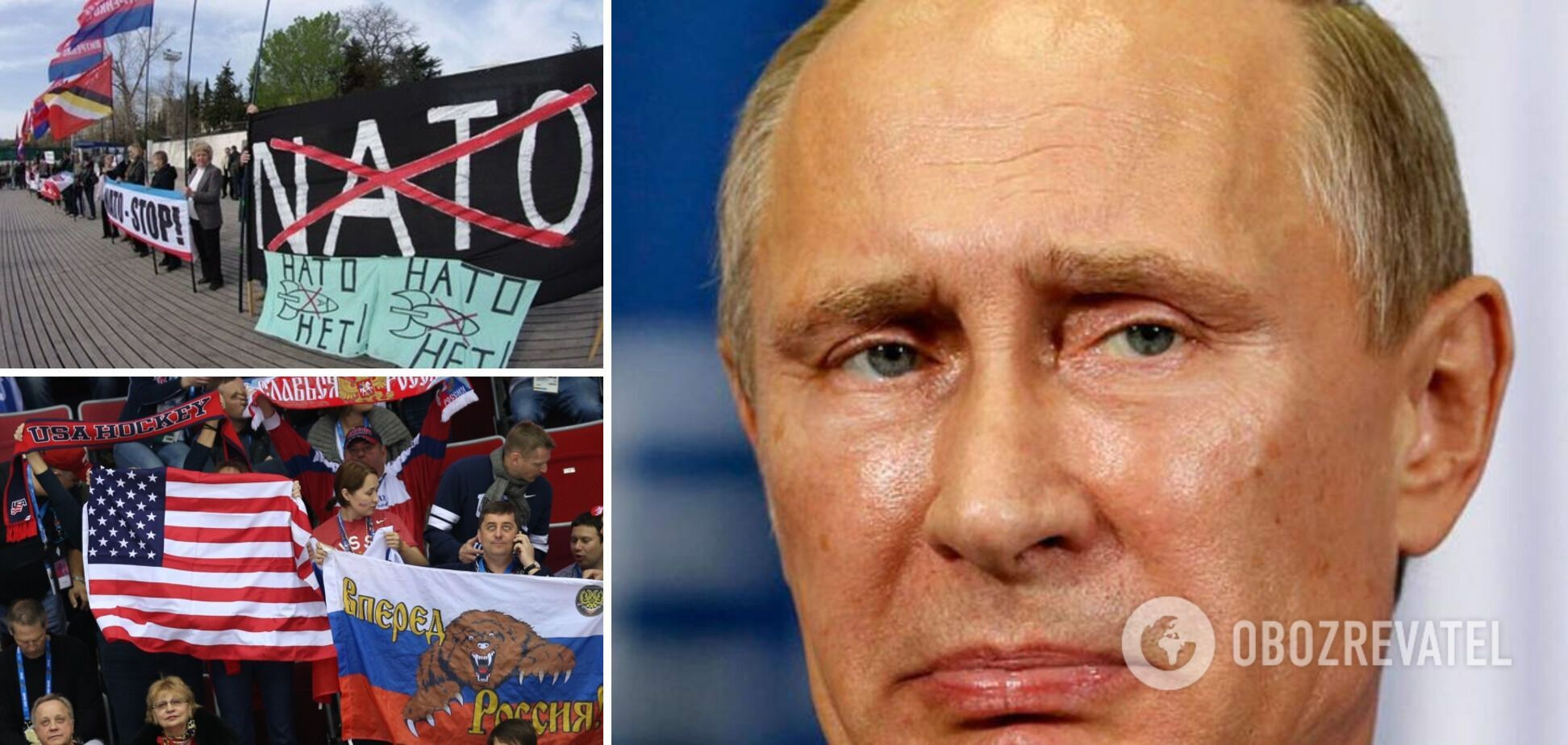 Элитный клуб 'врагов России': а где же Украина?