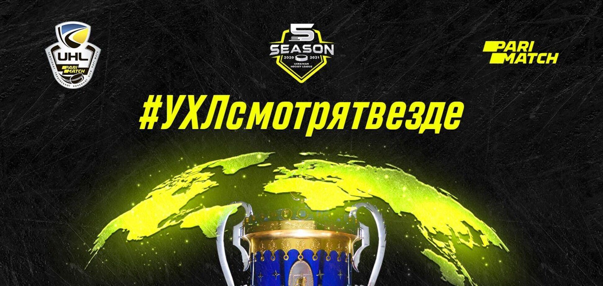 Плей-оф чемпіонату УХЛ Паріматч дивилися в 23 країнах по всьому світу