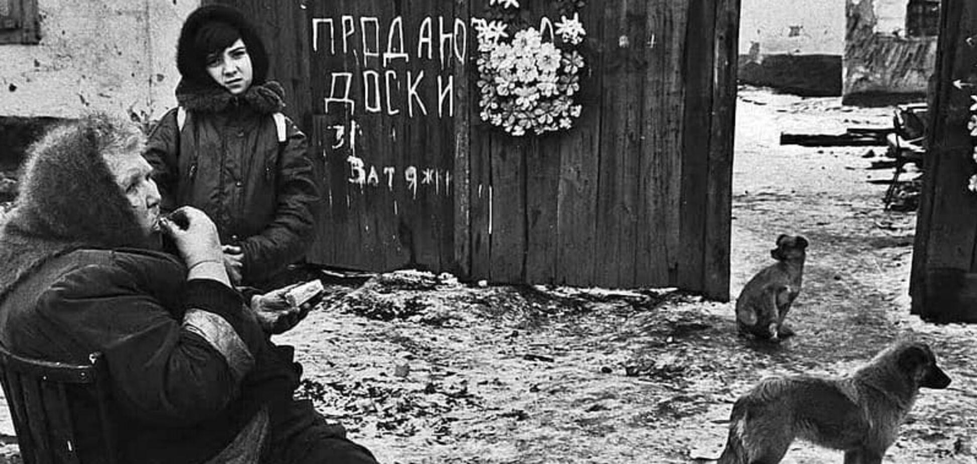 В сети появились архивные фото Донбасса 90-х годов