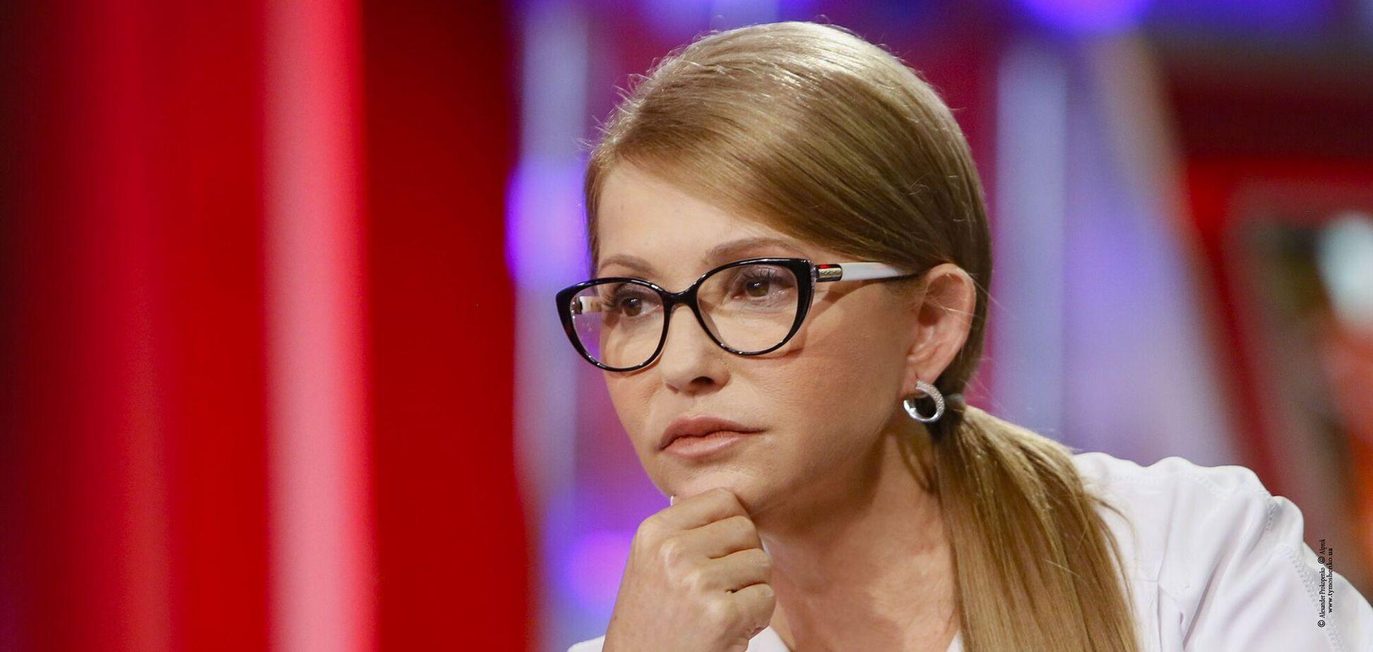 Лідерка партії 'Батьківщина' Юлія Тимошенко
