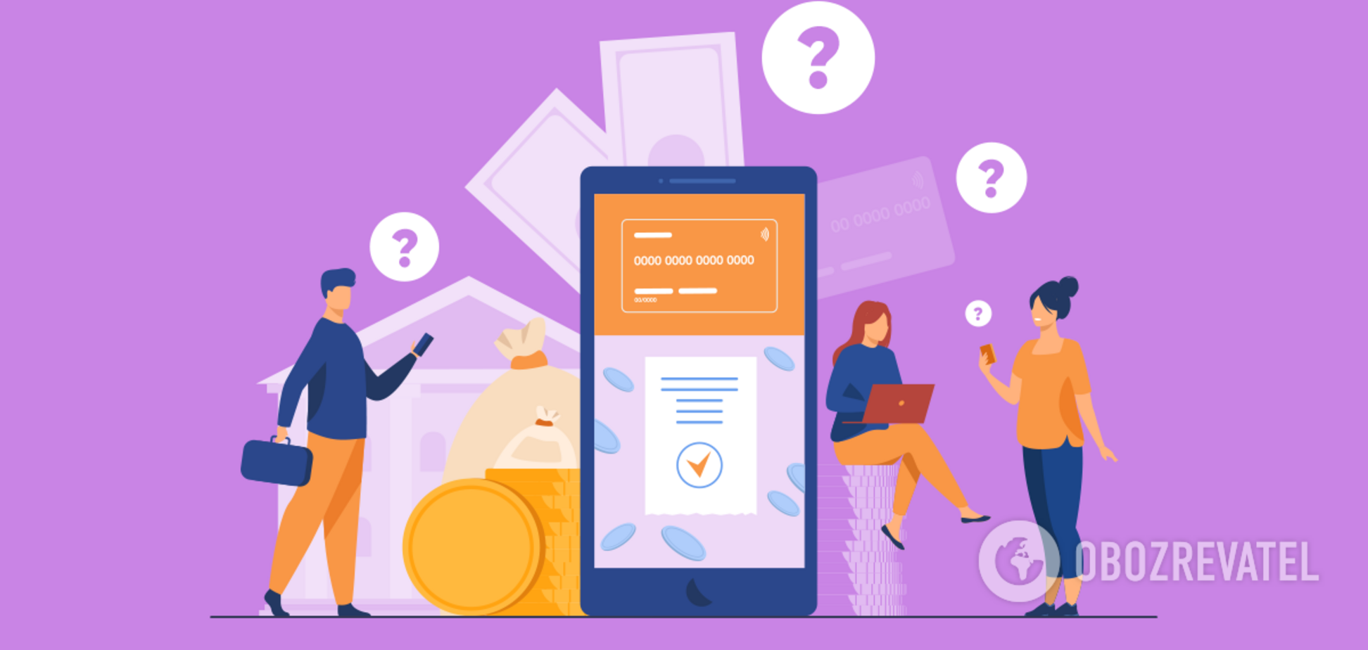 Обратная сторона цифрового банкинга: какие трудности возникают у пользователя