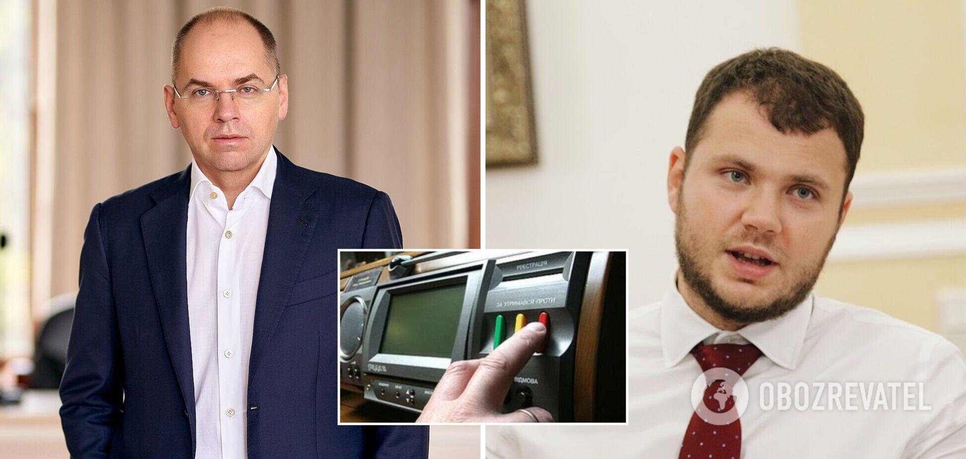 Завтра Рада рассмотрит перестановки в Кабмине, 'слуги' против отставки Степанова