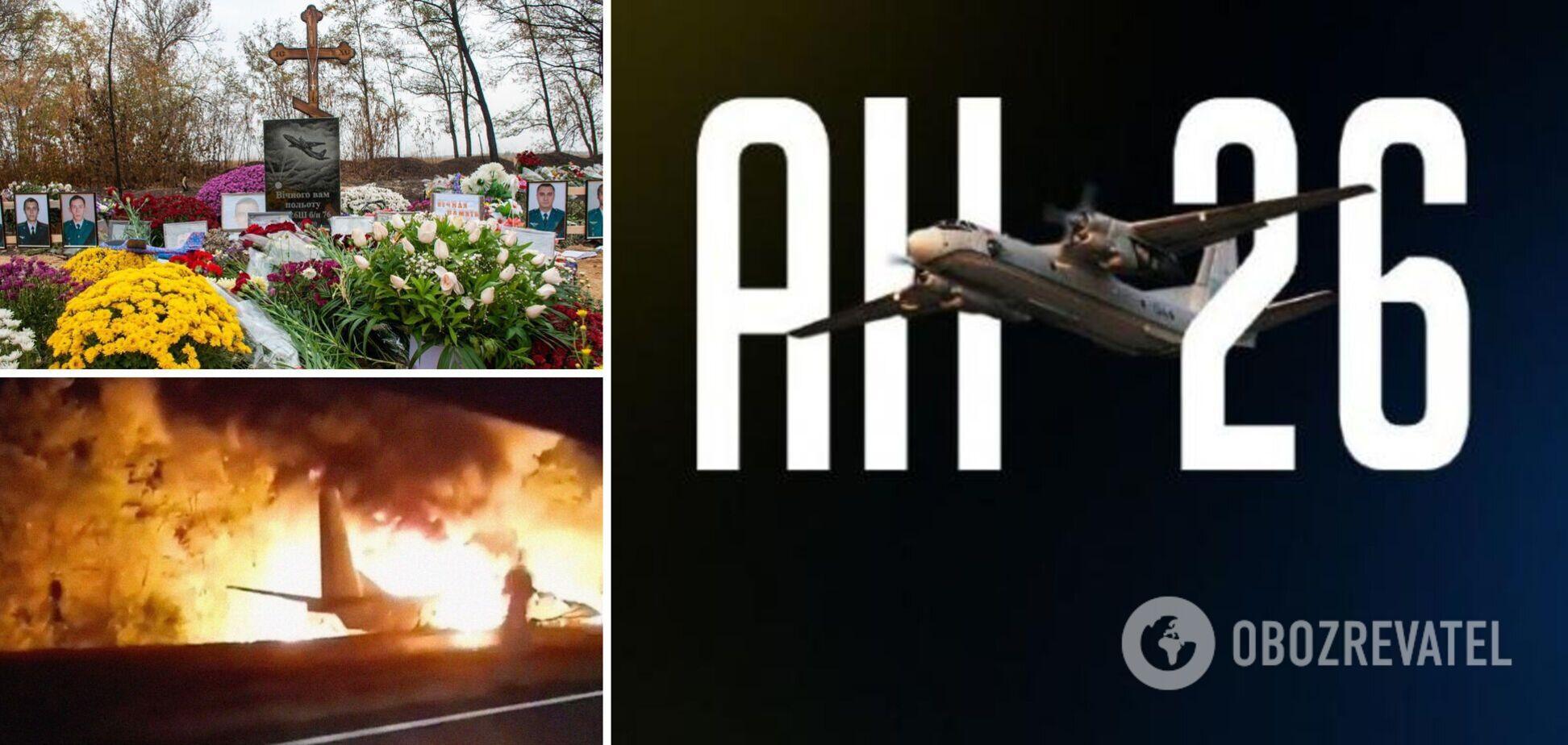 ЗМІ оприлюднили записи з чорного ящика Ан-26, який забрав життя курсантів