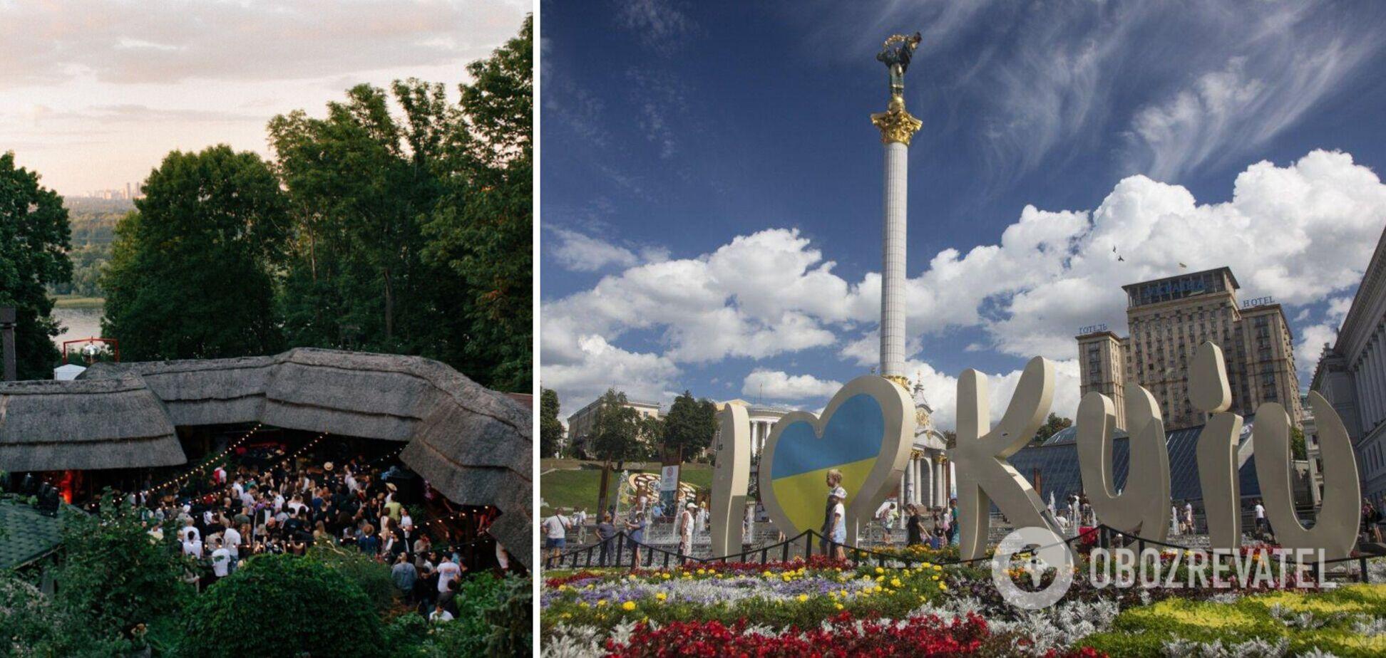 До Дня Києва у 'Куренях' проведуть фестиваль з музикою, фудкортами і вініловим маркетом