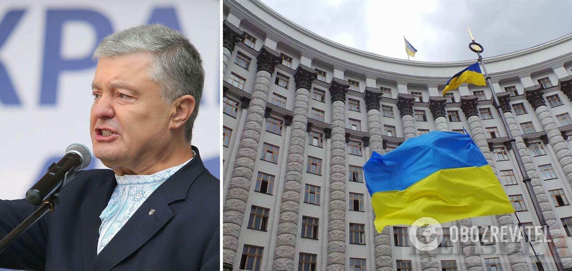 Порошенко: уряд має відзвітувати через скорочення субсидій та зростання цін в Україні