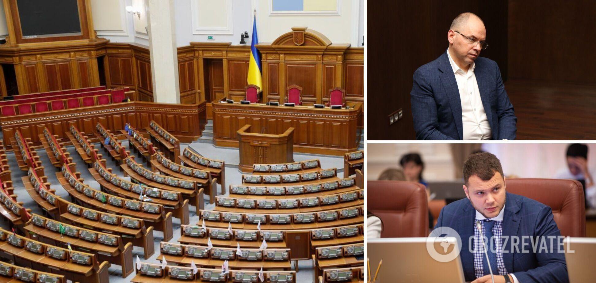 'Слуги' определились, как будут голосовать по отставке Степанова и других министров
